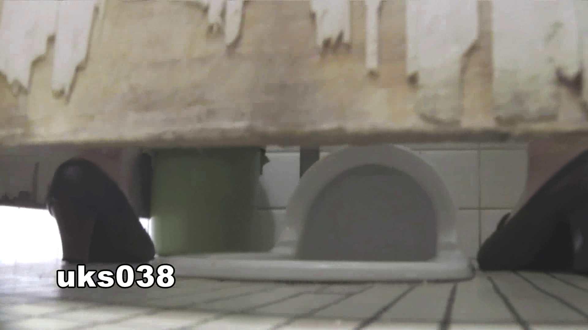 【美しき個室な世界】 vol.038 リボンだけでなく腰つきもエロス 高評価  85PIX 7