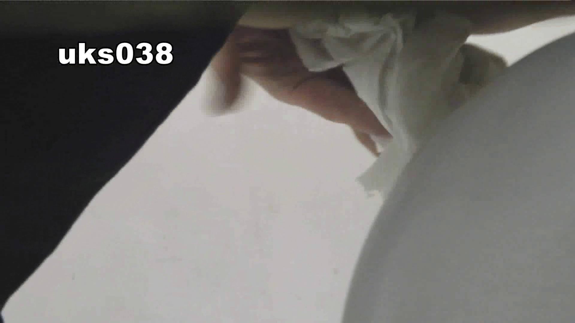 【美しき個室な世界】 vol.038 リボンだけでなく腰つきもエロス 高評価  85PIX 63