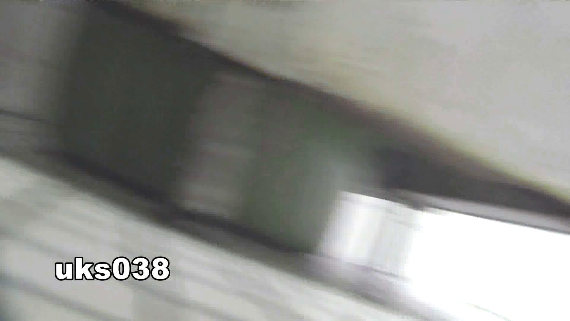 【美しき個室な世界】 vol.038 リボンだけでなく腰つきもエロス 高評価  85PIX 82