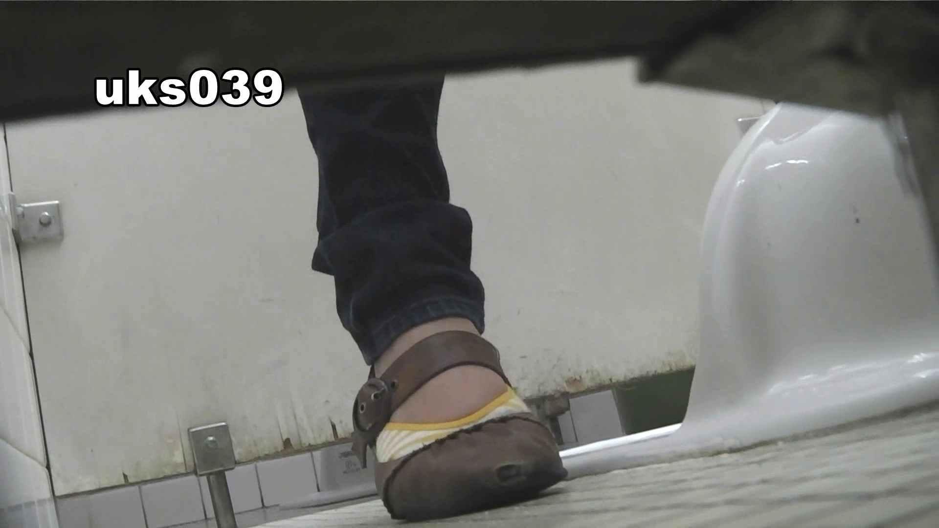 【美しき個室な世界】 vol.039 ポロポロと 高評価  75PIX 44