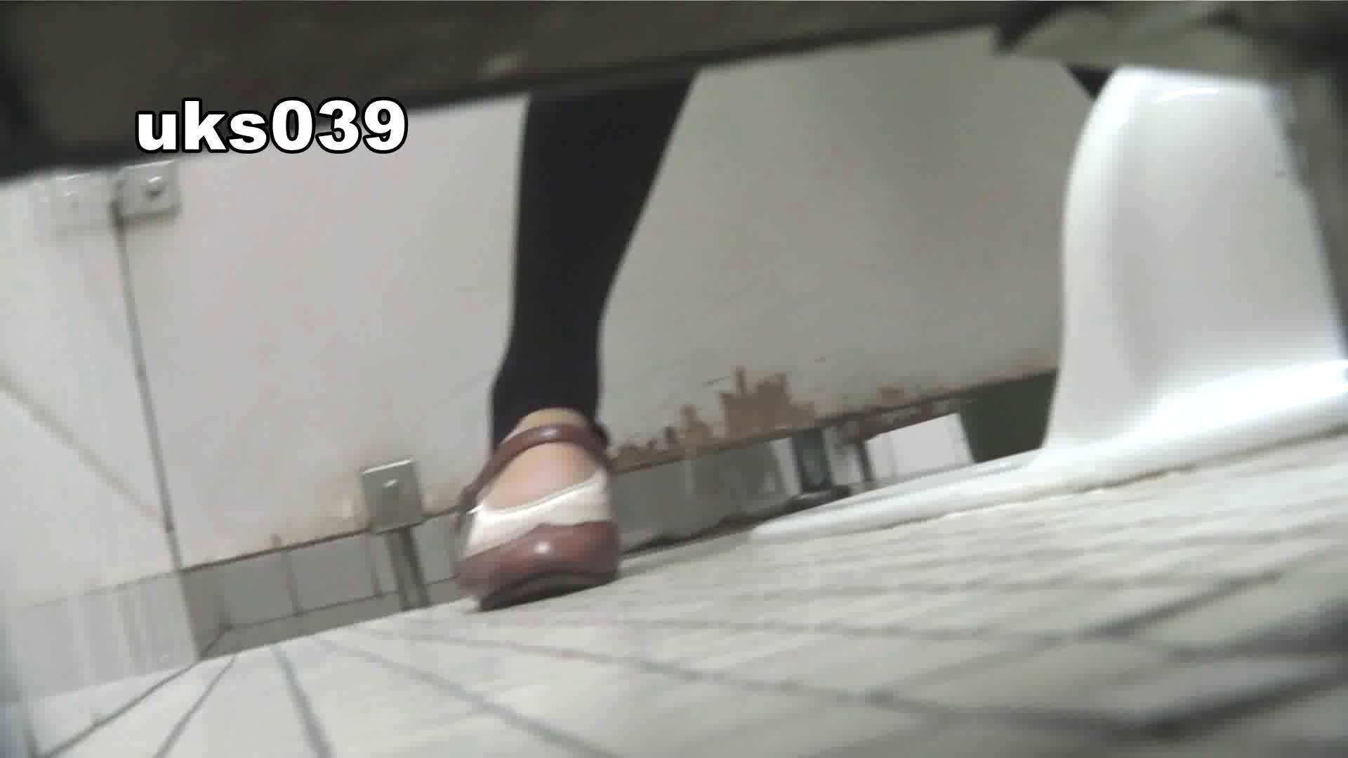 【美しき個室な世界】 vol.039 ポロポロと 高評価  75PIX 54