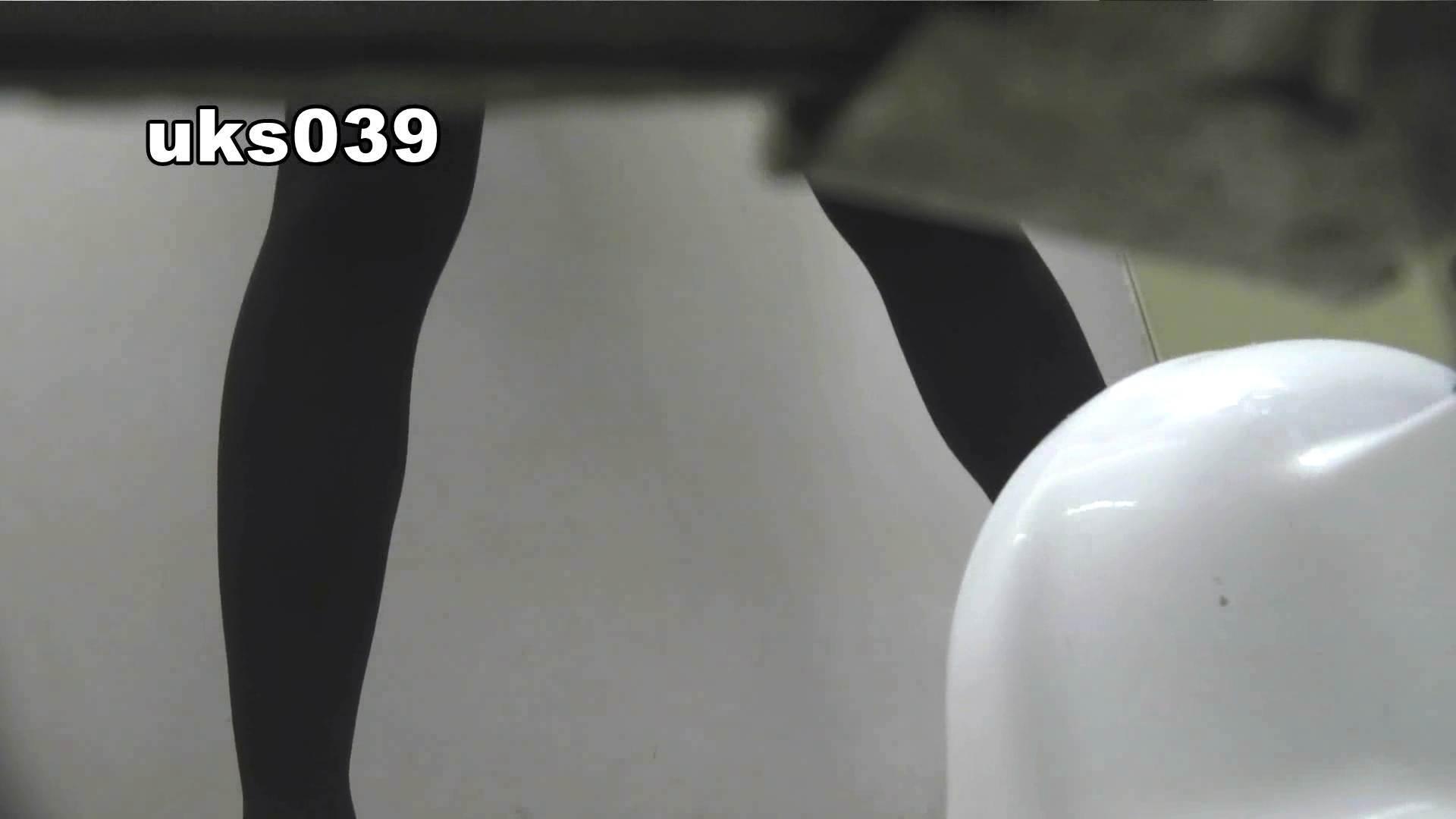 【美しき個室な世界】 vol.039 ポロポロと 高評価  75PIX 57
