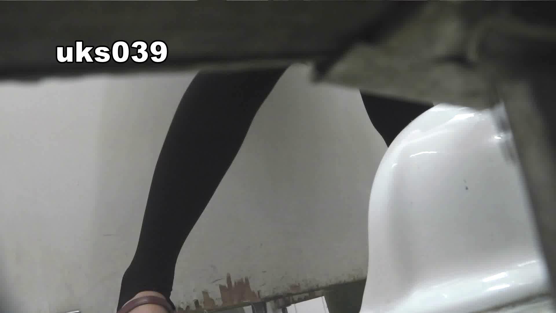【美しき個室な世界】 vol.039 ポロポロと 高評価  75PIX 58