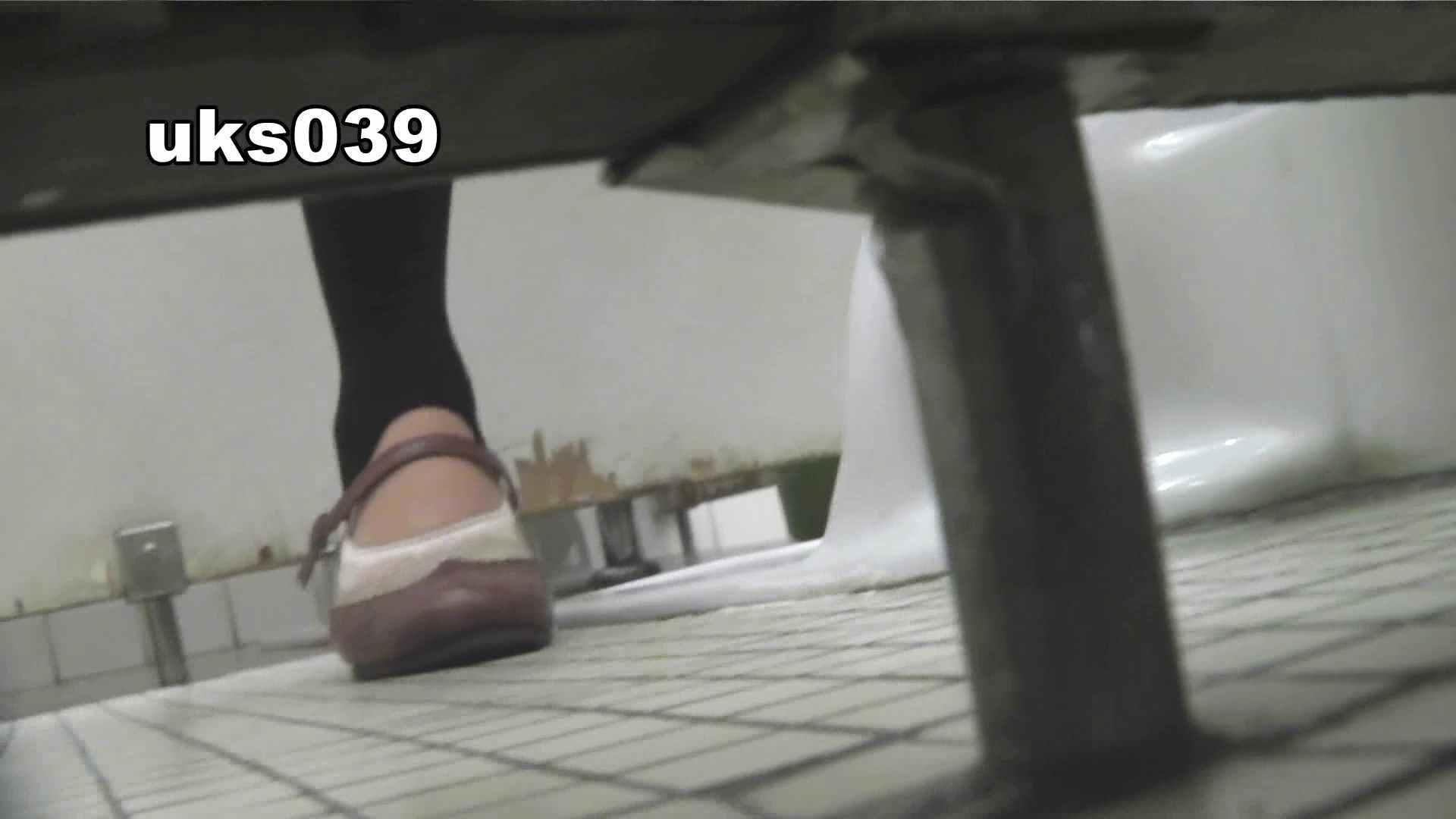 【美しき個室な世界】 vol.039 ポロポロと 高評価  75PIX 64