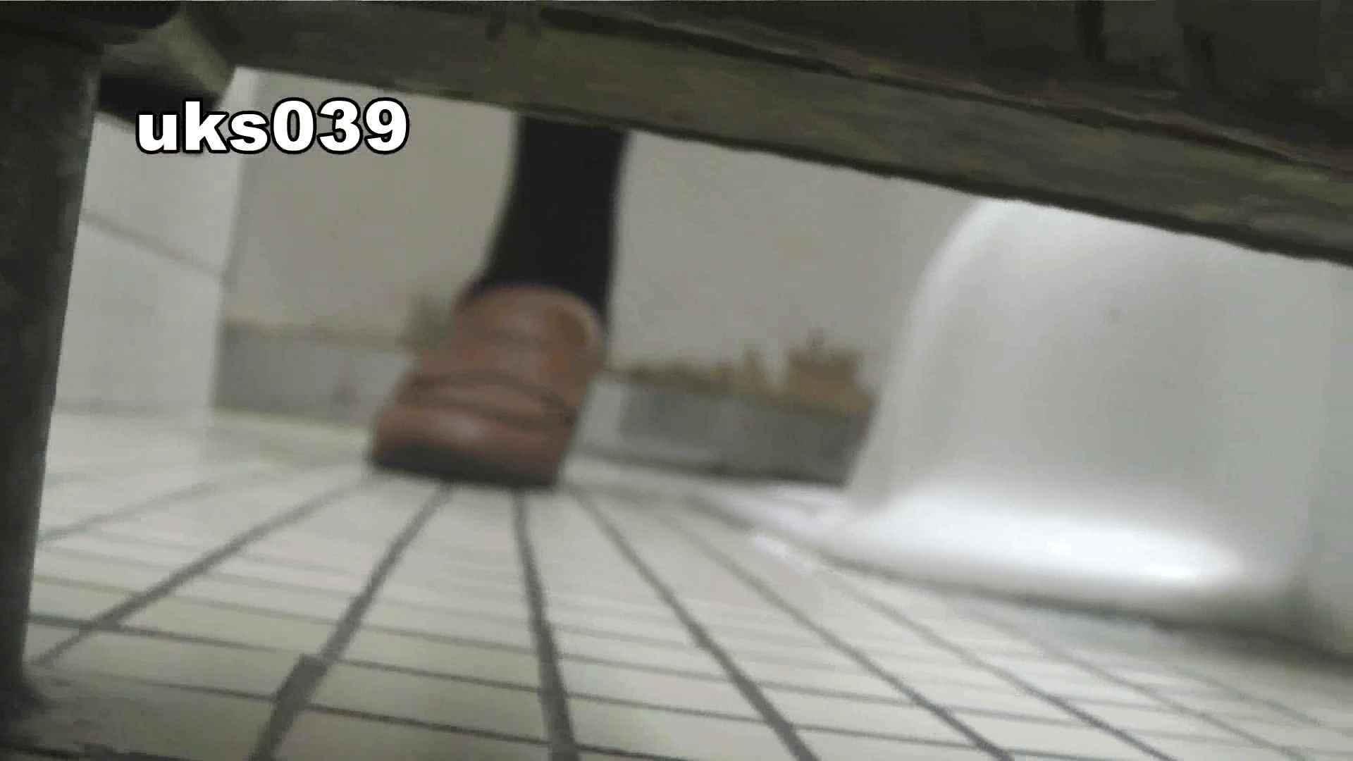 【美しき個室な世界】 vol.039 ポロポロと 高評価  75PIX 67