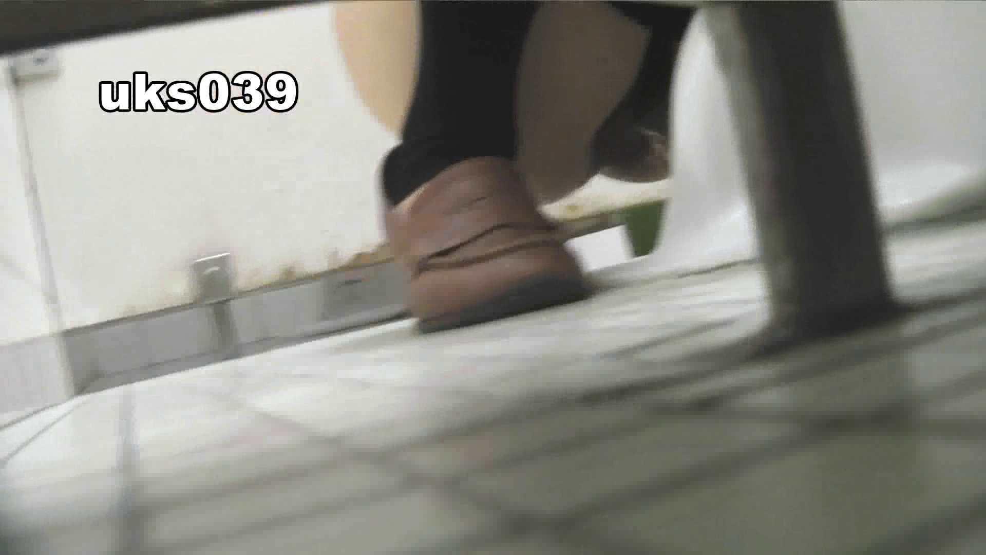 【美しき個室な世界】 vol.039 ポロポロと 高評価  75PIX 69