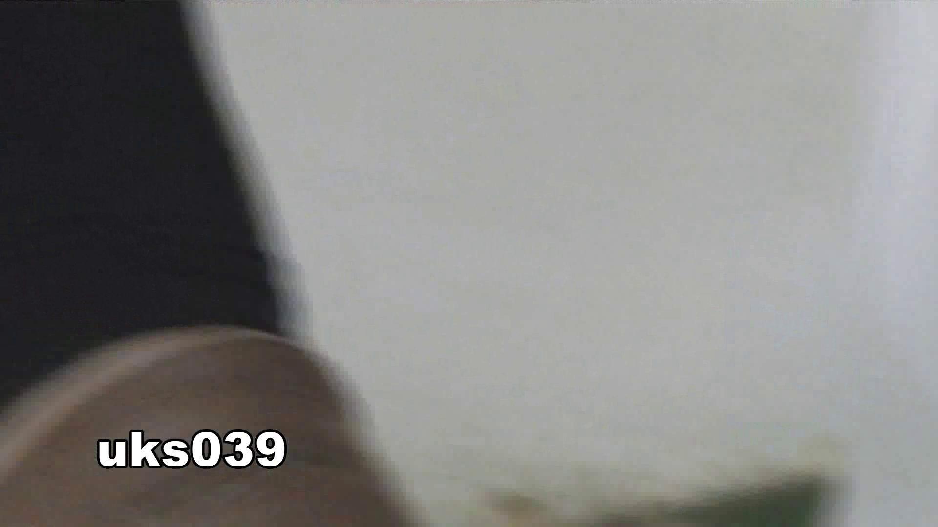 【美しき個室な世界】 vol.039 ポロポロと 高評価  75PIX 73