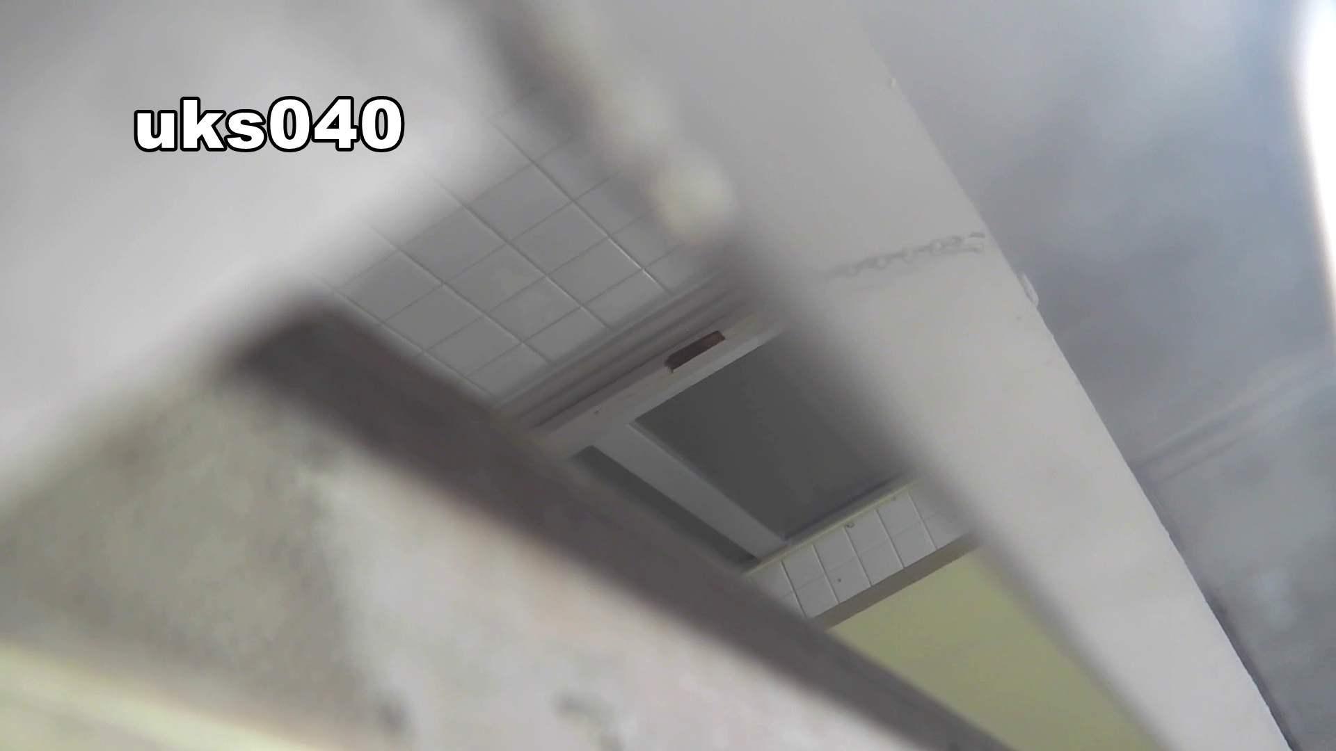【美しき個室な世界】 vol.040 出て行かれる時の清楚姿撮り 高画質  88PIX 1