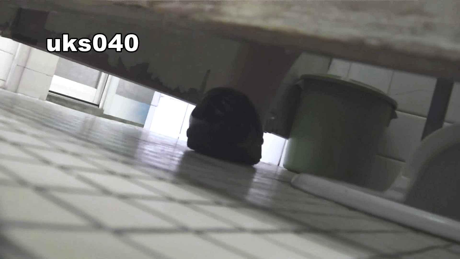 【美しき個室な世界】 vol.040 出て行かれる時の清楚姿撮り 高画質  88PIX 3