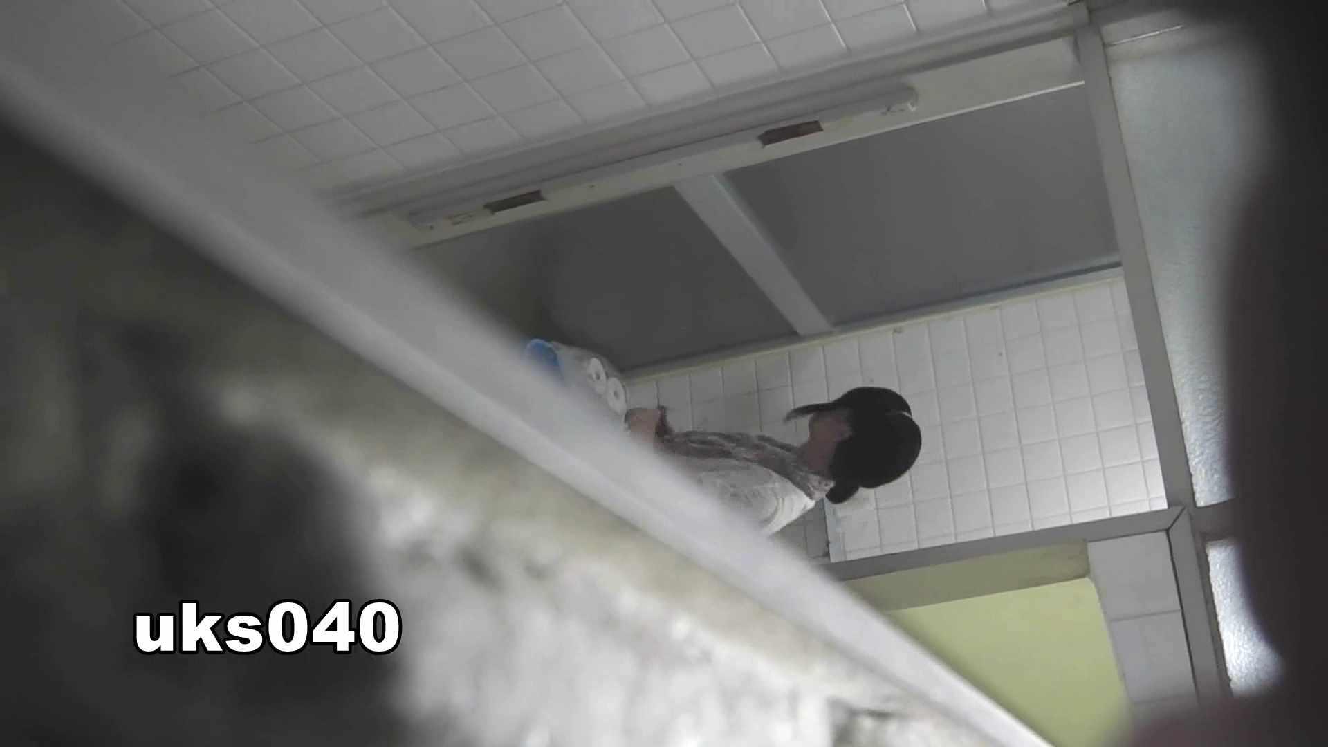 【美しき個室な世界】 vol.040 出て行かれる時の清楚姿撮り 高画質  88PIX 10