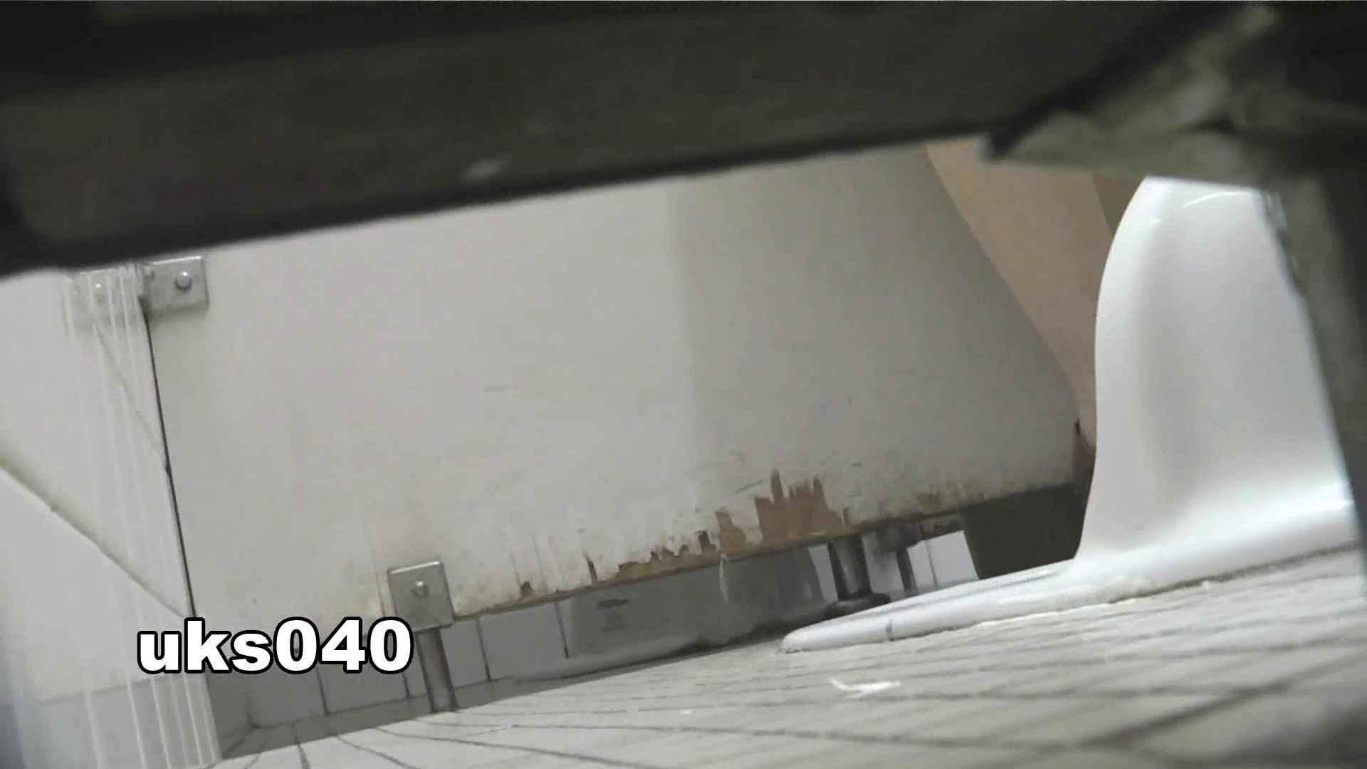 【美しき個室な世界】 vol.040 出て行かれる時の清楚姿撮り 高画質  88PIX 12