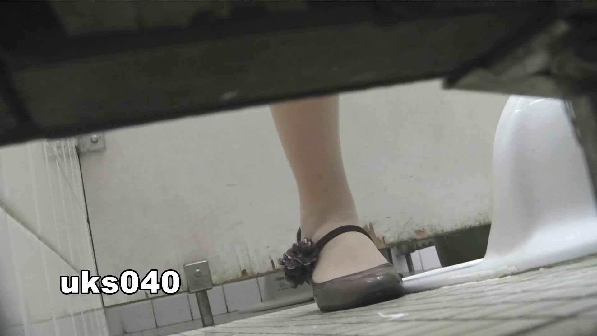 【美しき個室な世界】 vol.040 出て行かれる時の清楚姿撮り 高画質  88PIX 13