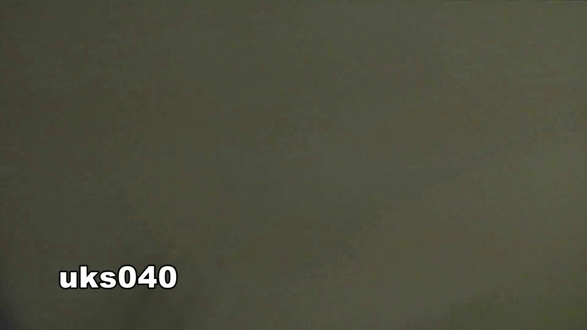 【美しき個室な世界】 vol.040 出て行かれる時の清楚姿撮り 高画質  88PIX 23