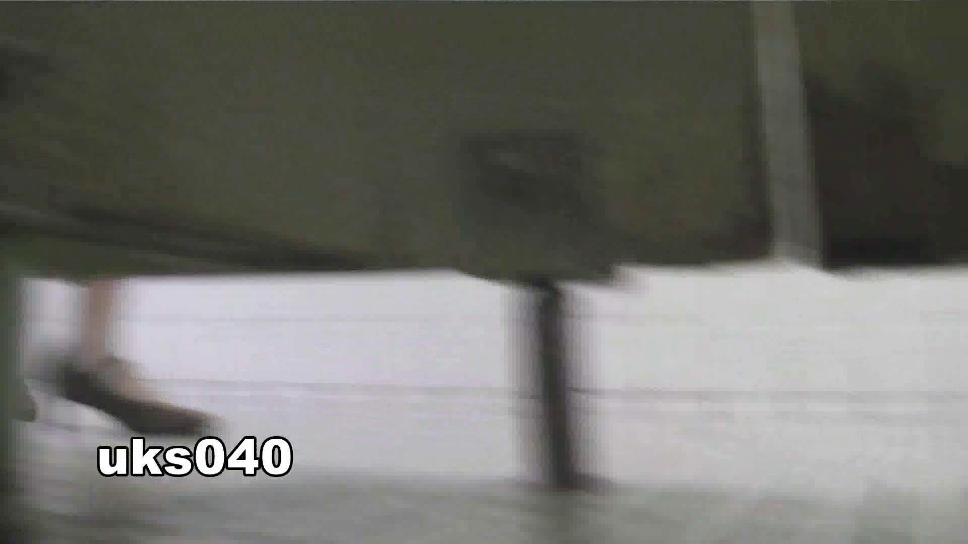 【美しき個室な世界】 vol.040 出て行かれる時の清楚姿撮り 高画質  88PIX 26