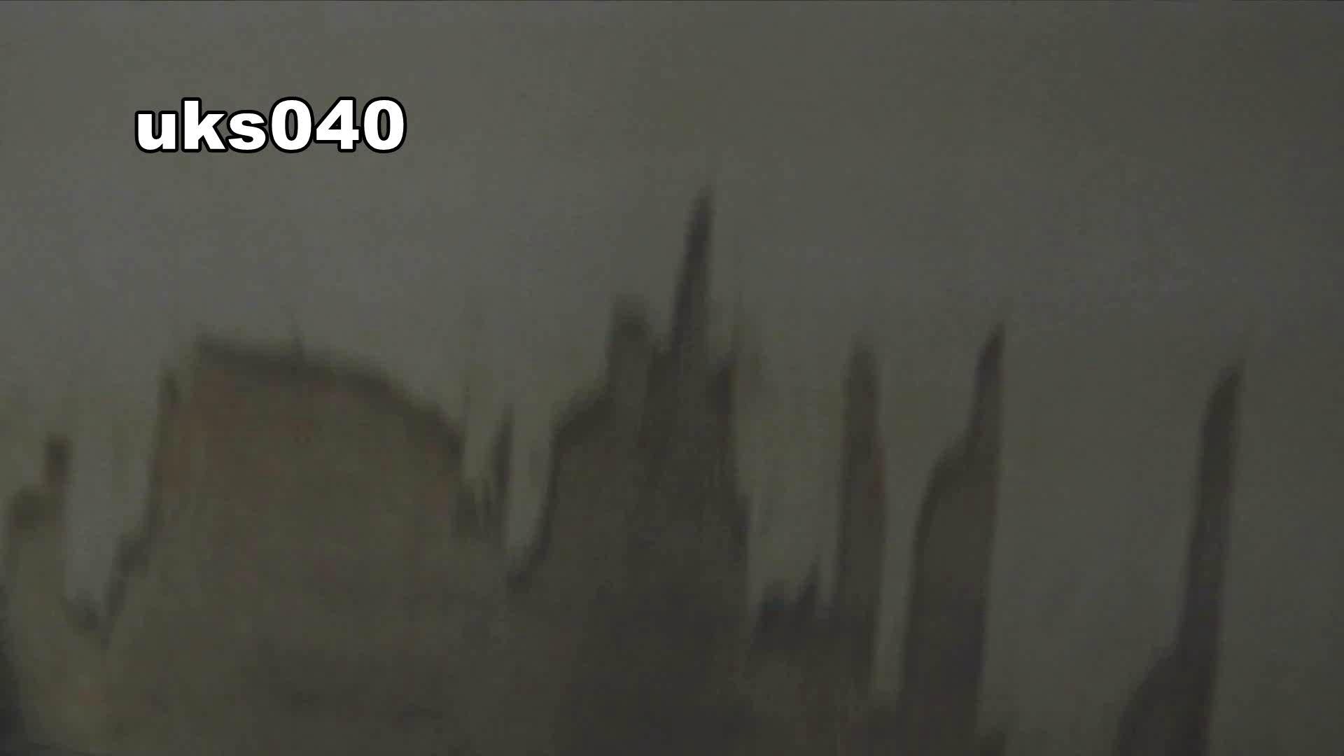 【美しき個室な世界】 vol.040 出て行かれる時の清楚姿撮り 高画質  88PIX 70