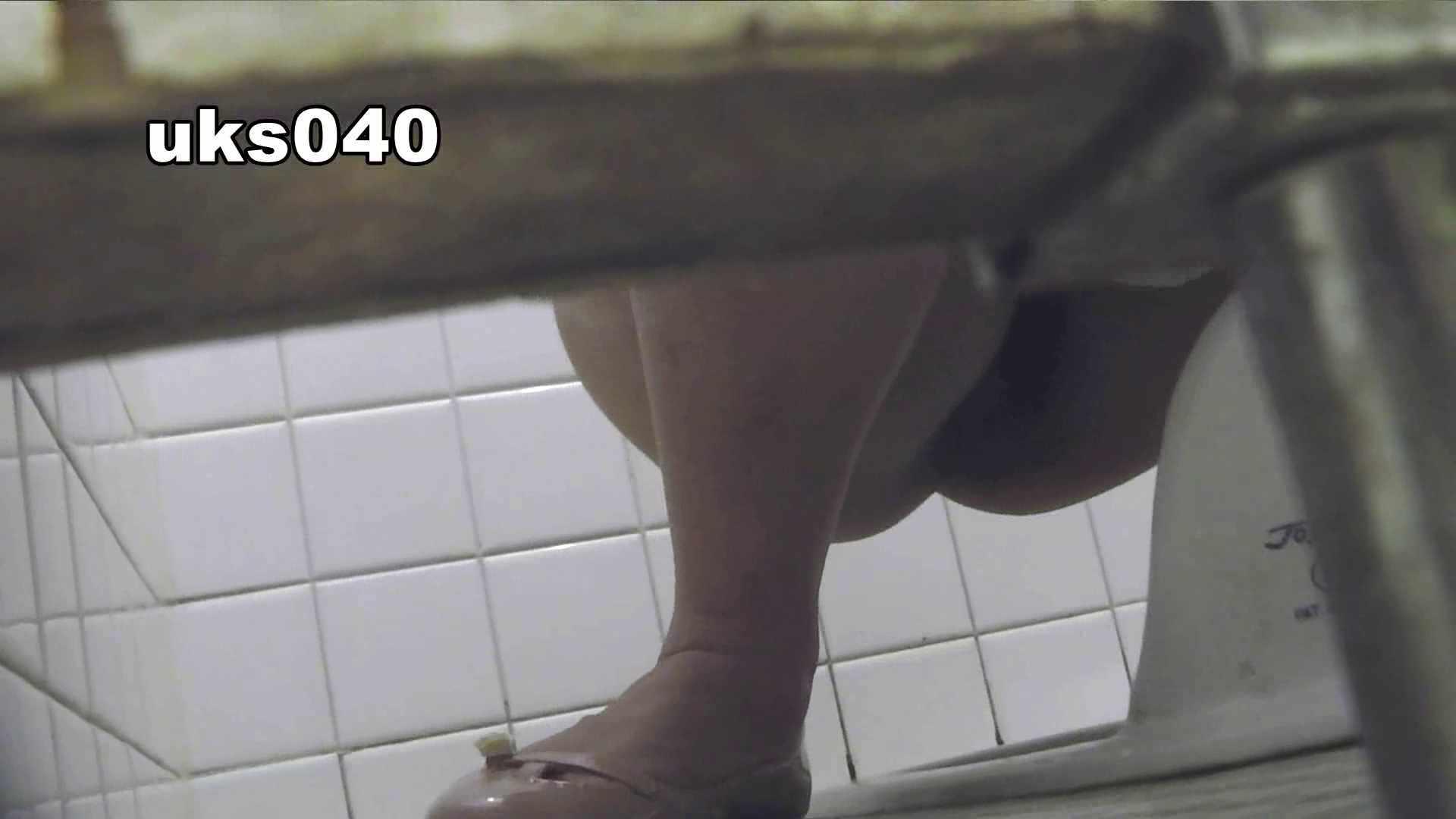 【美しき個室な世界】 vol.040 出て行かれる時の清楚姿撮り 高画質  88PIX 75