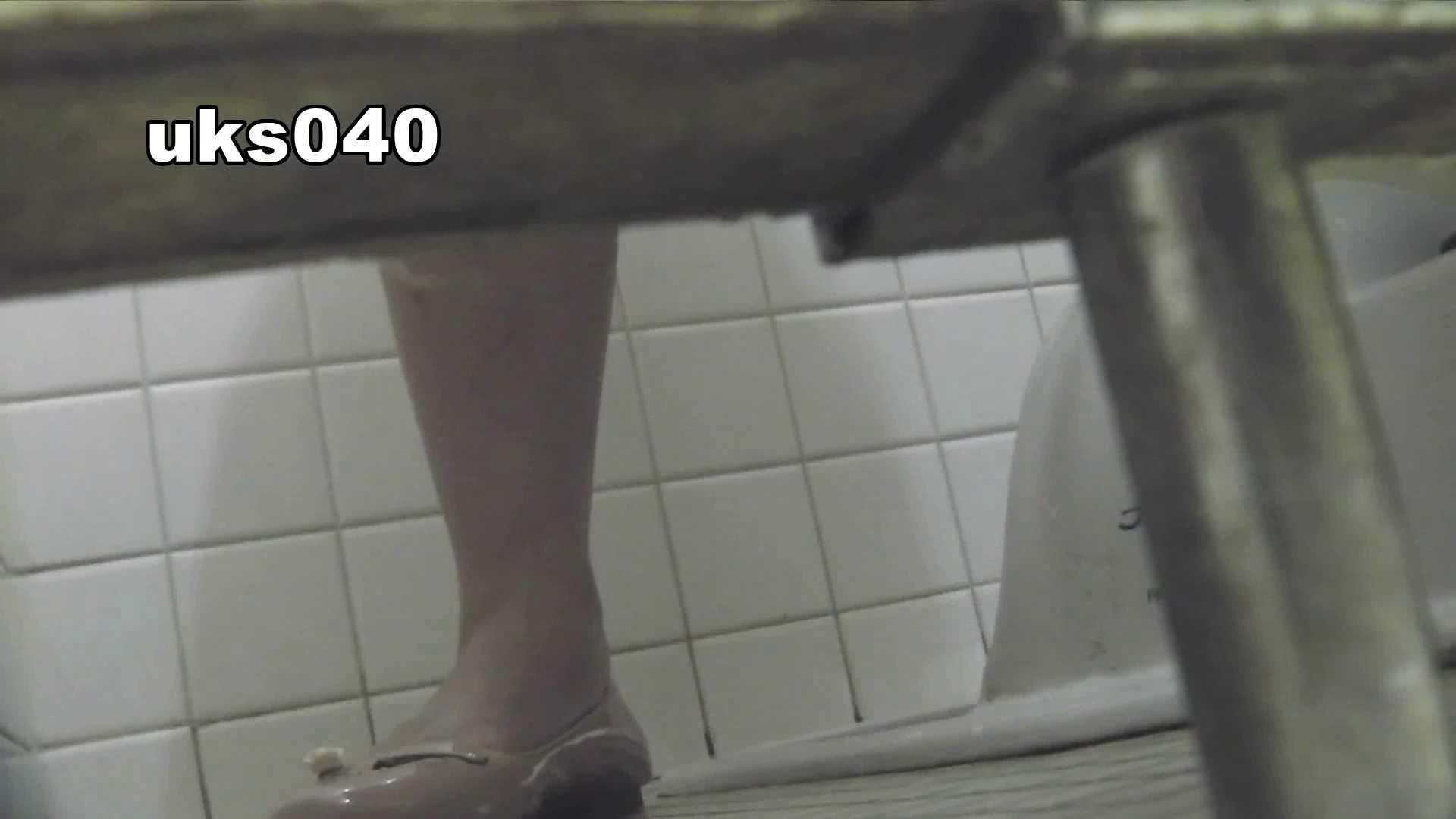 【美しき個室な世界】 vol.040 出て行かれる時の清楚姿撮り 高画質  88PIX 78
