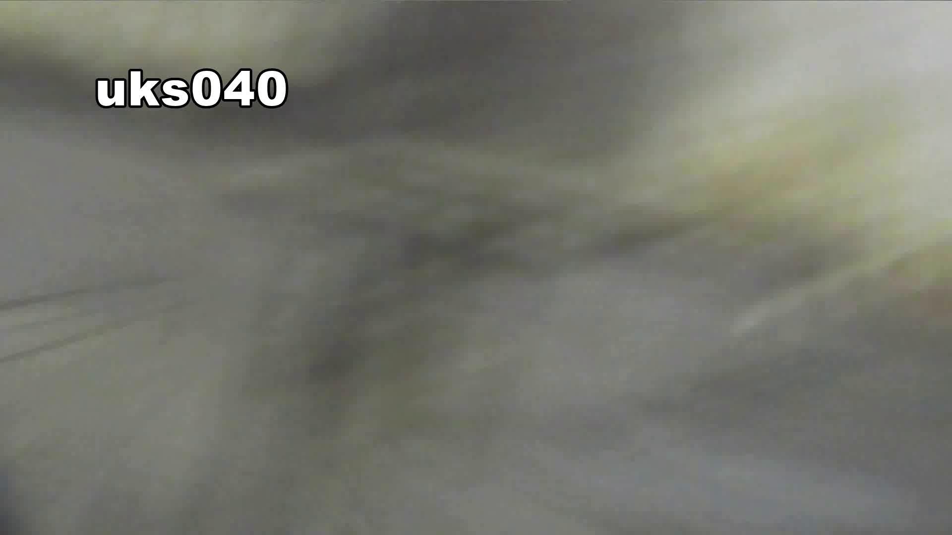 【美しき個室な世界】 vol.040 出て行かれる時の清楚姿撮り 高画質  88PIX 80