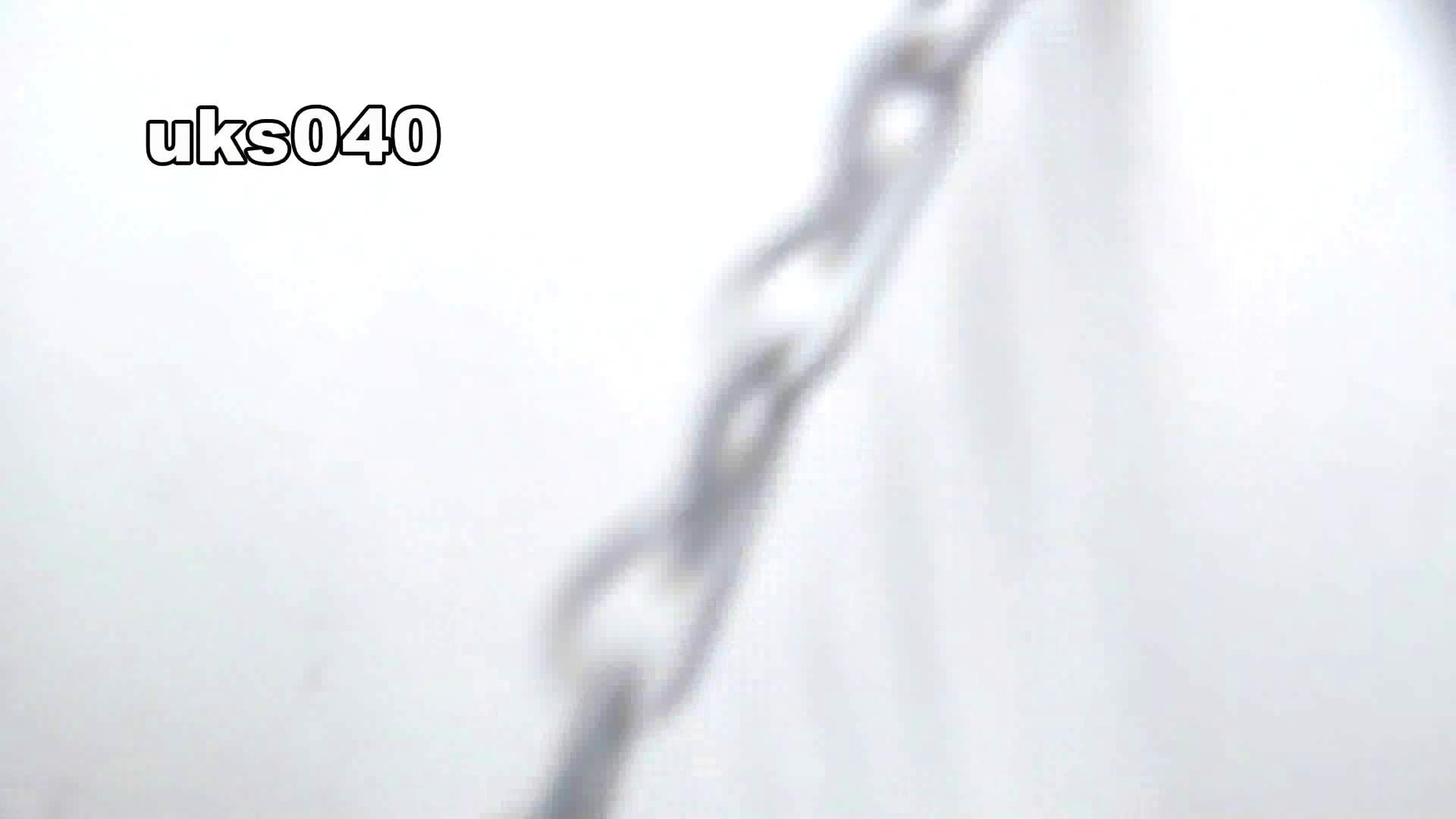 【美しき個室な世界】 vol.040 出て行かれる時の清楚姿撮り 高画質  88PIX 82