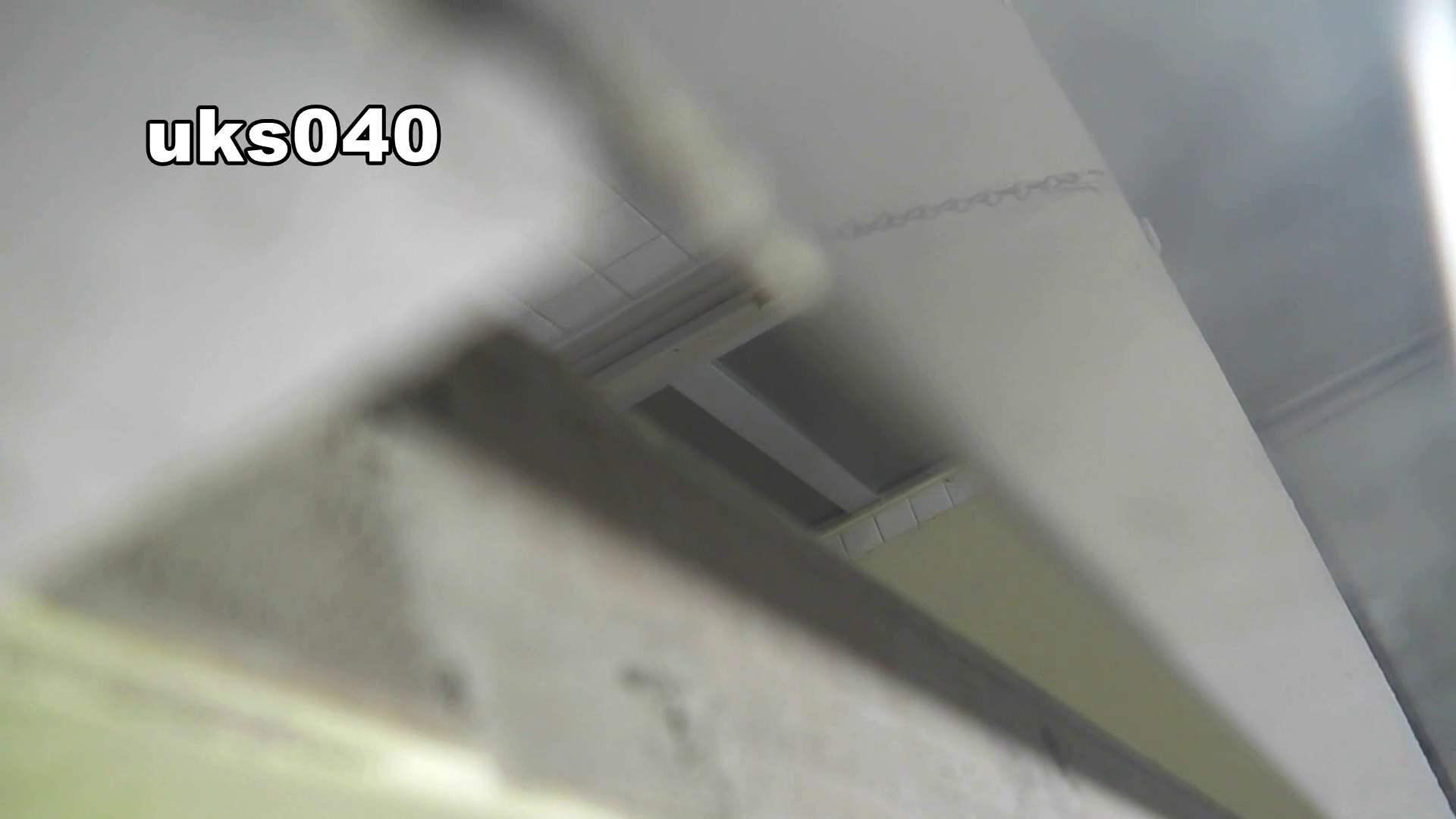 【美しき個室な世界】 vol.040 出て行かれる時の清楚姿撮り 高画質  88PIX 83