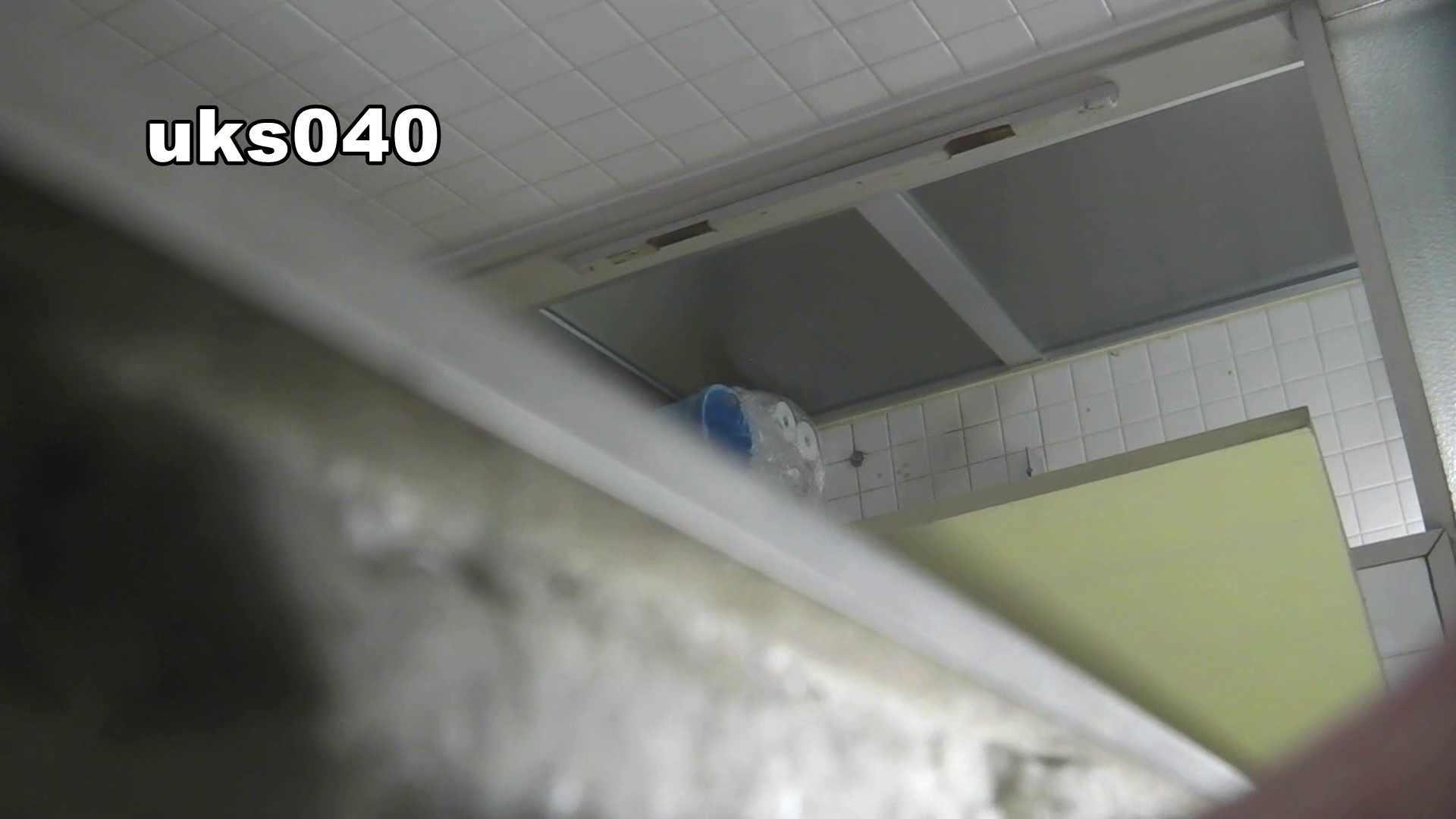 【美しき個室な世界】 vol.040 出て行かれる時の清楚姿撮り 高画質  88PIX 85