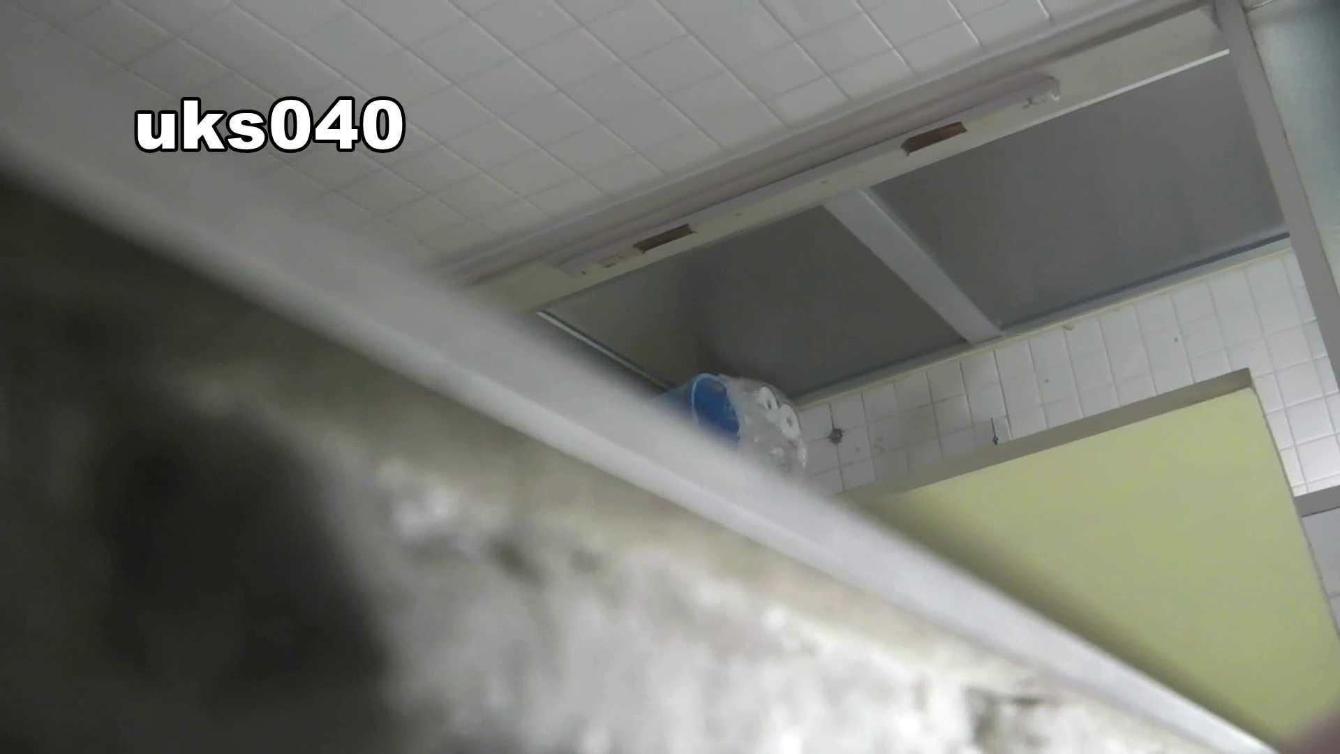 【美しき個室な世界】 vol.040 出て行かれる時の清楚姿撮り 高画質  88PIX 86