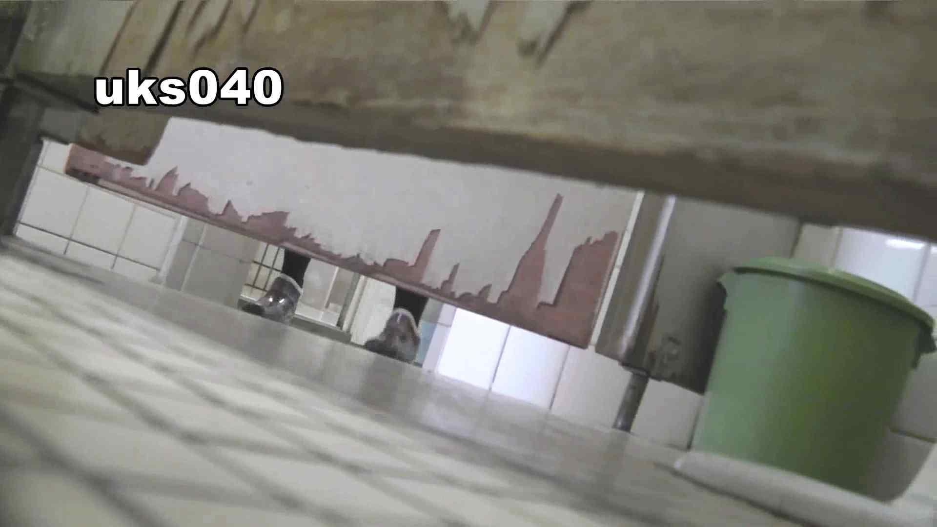 【美しき個室な世界】 vol.040 出て行かれる時の清楚姿撮り 高画質  88PIX 88