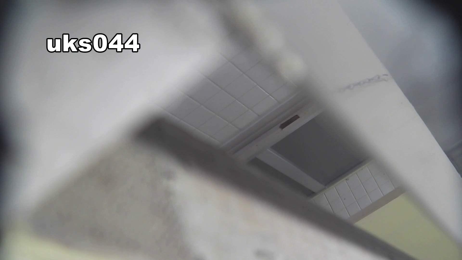 【美しき個室な世界】 vol.044 8倍くらいケツ毛バーガー 高評価  50PIX 20