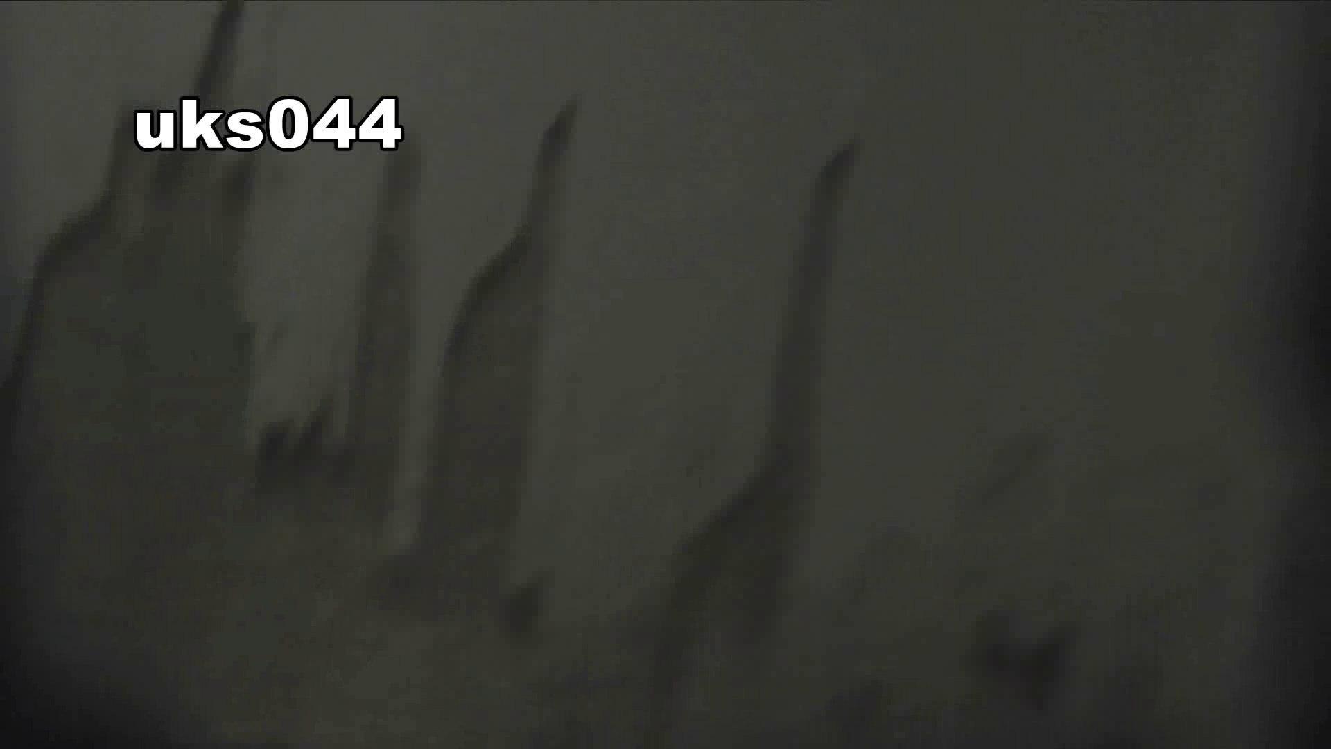 【美しき個室な世界】 vol.044 8倍くらいケツ毛バーガー 高評価  50PIX 21