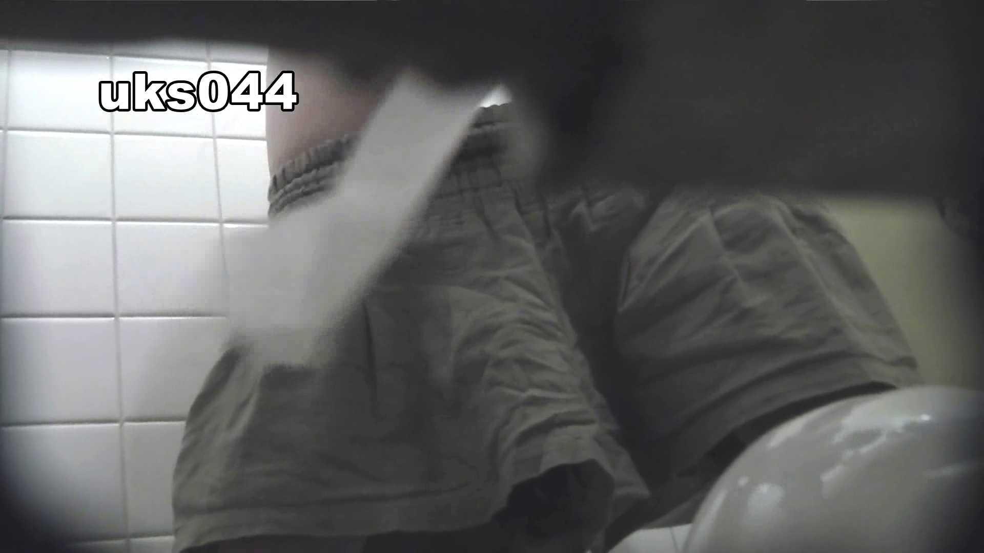 【美しき個室な世界】 vol.044 8倍くらいケツ毛バーガー 高評価  50PIX 39