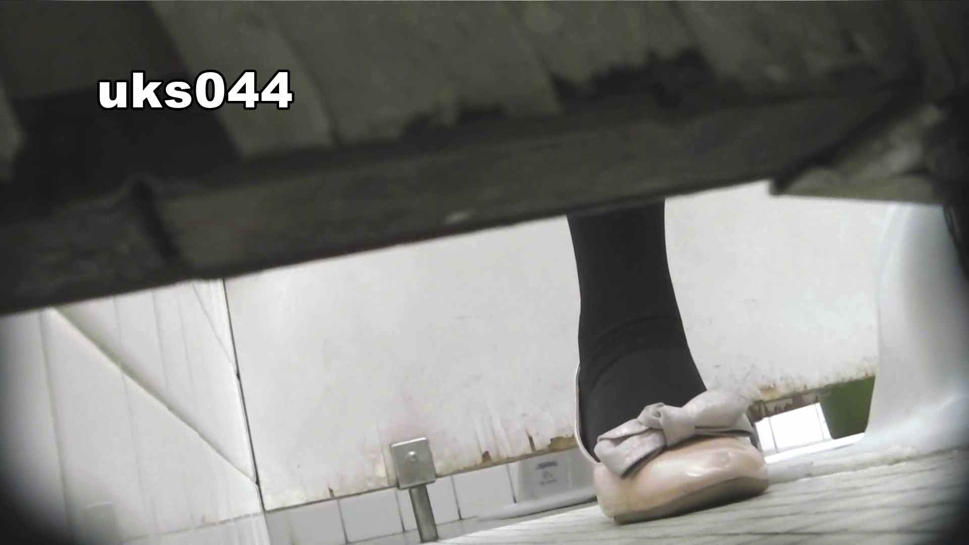 【美しき個室な世界】 vol.044 8倍くらいケツ毛バーガー 高評価  50PIX 43