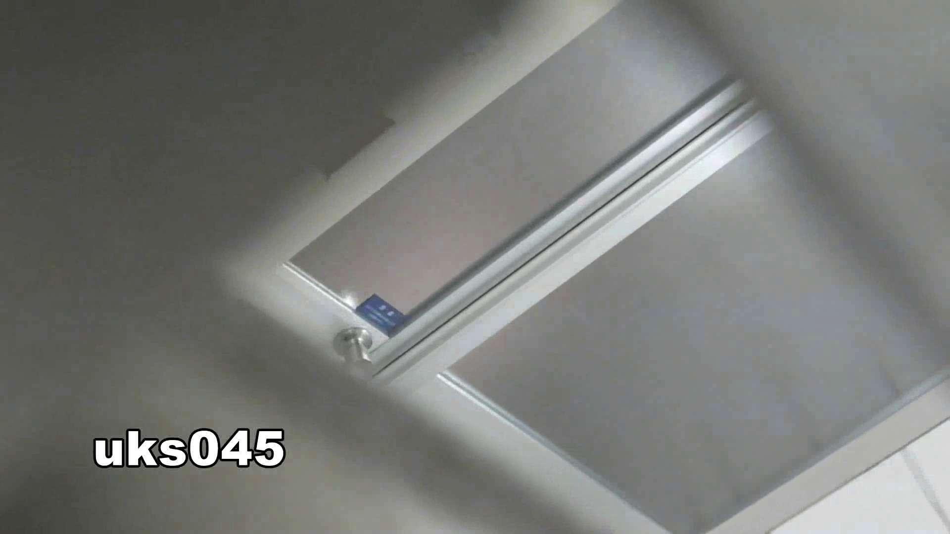 【美しき個室な世界】vol.045 みんなモリモリ 高画質  57PIX 39