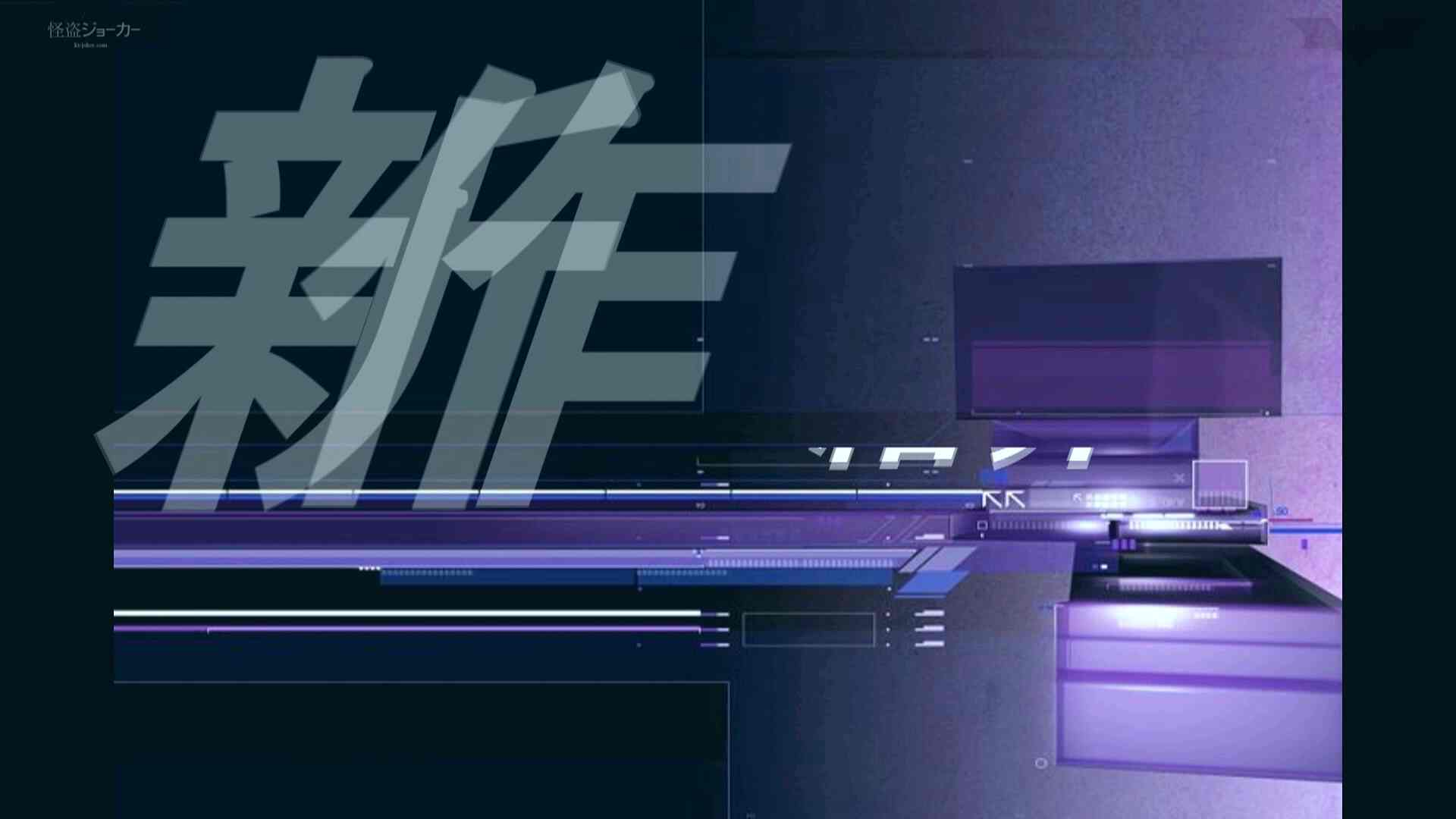 美しい日本の未来 No.09 オールフロント!【2015・21位】 お姉さん  88PIX 18