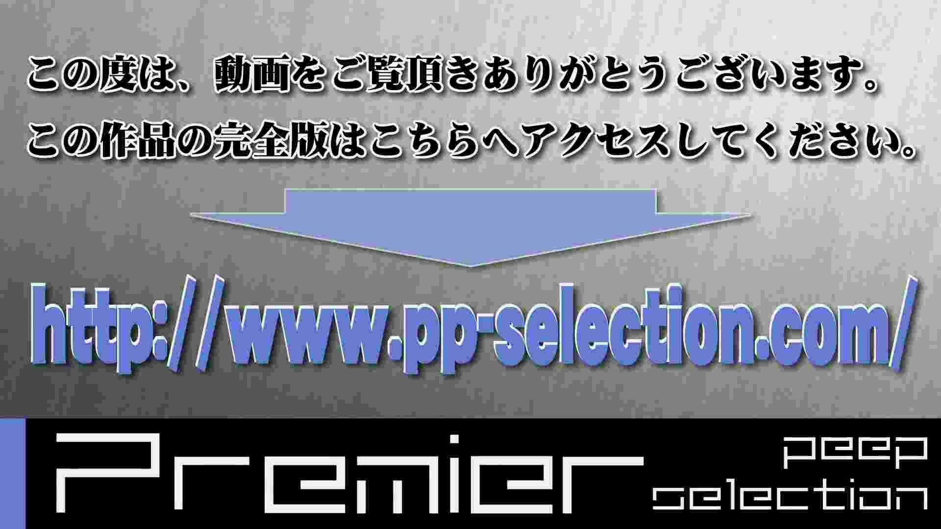 美しい日本の未来 No.12 オールフロント2ボリュームアップ 洗面所  87PIX 16