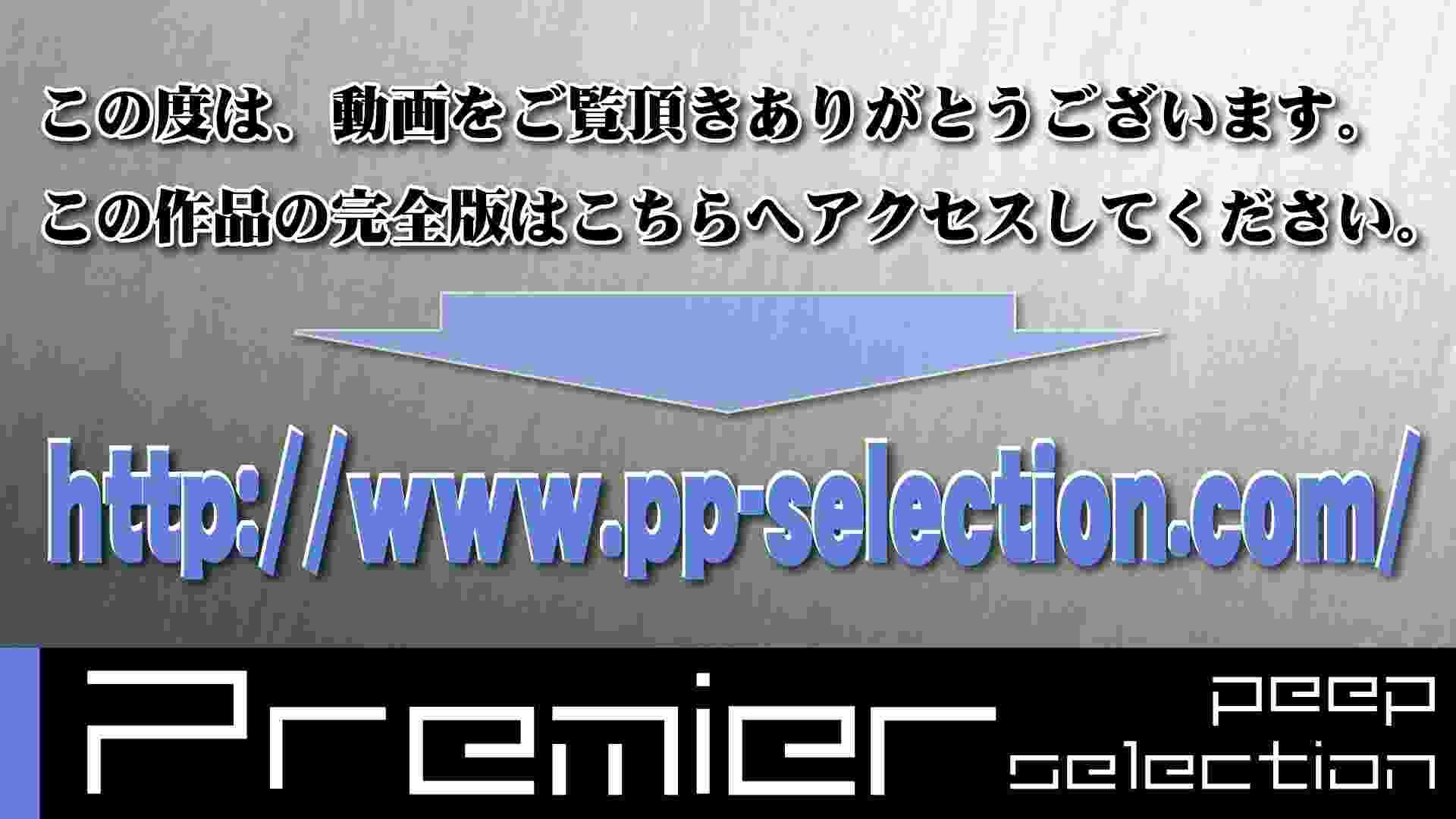美しい日本の未来 No.12 オールフロント2ボリュームアップ 洗面所  87PIX 17