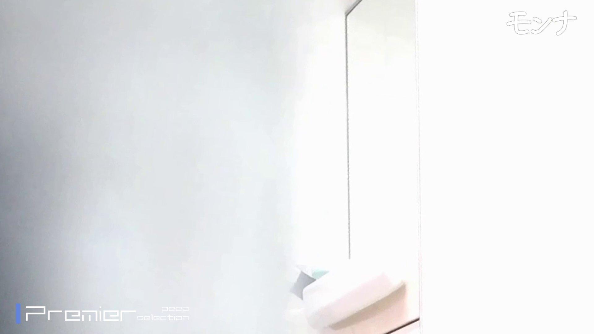美しい日本の未来 No.12 オールフロント2ボリュームアップ 洗面所  87PIX 43
