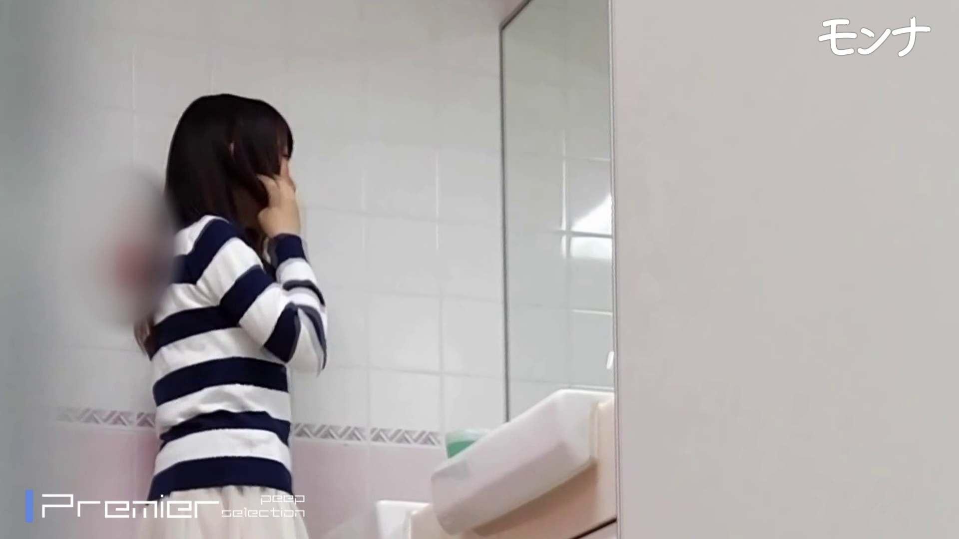 美しい日本の未来 No.12 オールフロント2ボリュームアップ 洗面所  87PIX 46