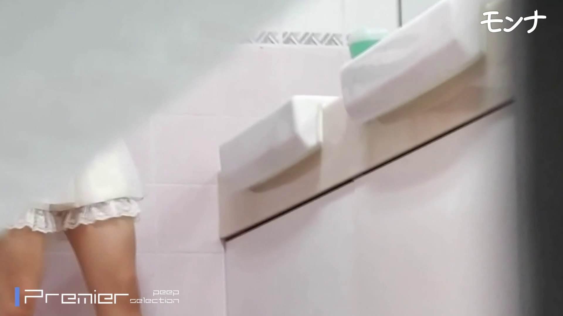 美しい日本の未来 No.12 オールフロント2ボリュームアップ 洗面所  87PIX 49