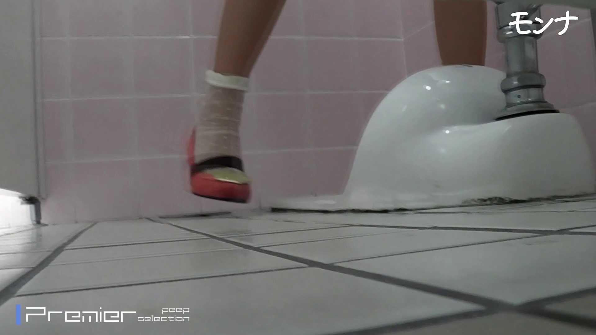 美しい日本の未来 No.12 オールフロント2ボリュームアップ 洗面所  87PIX 53