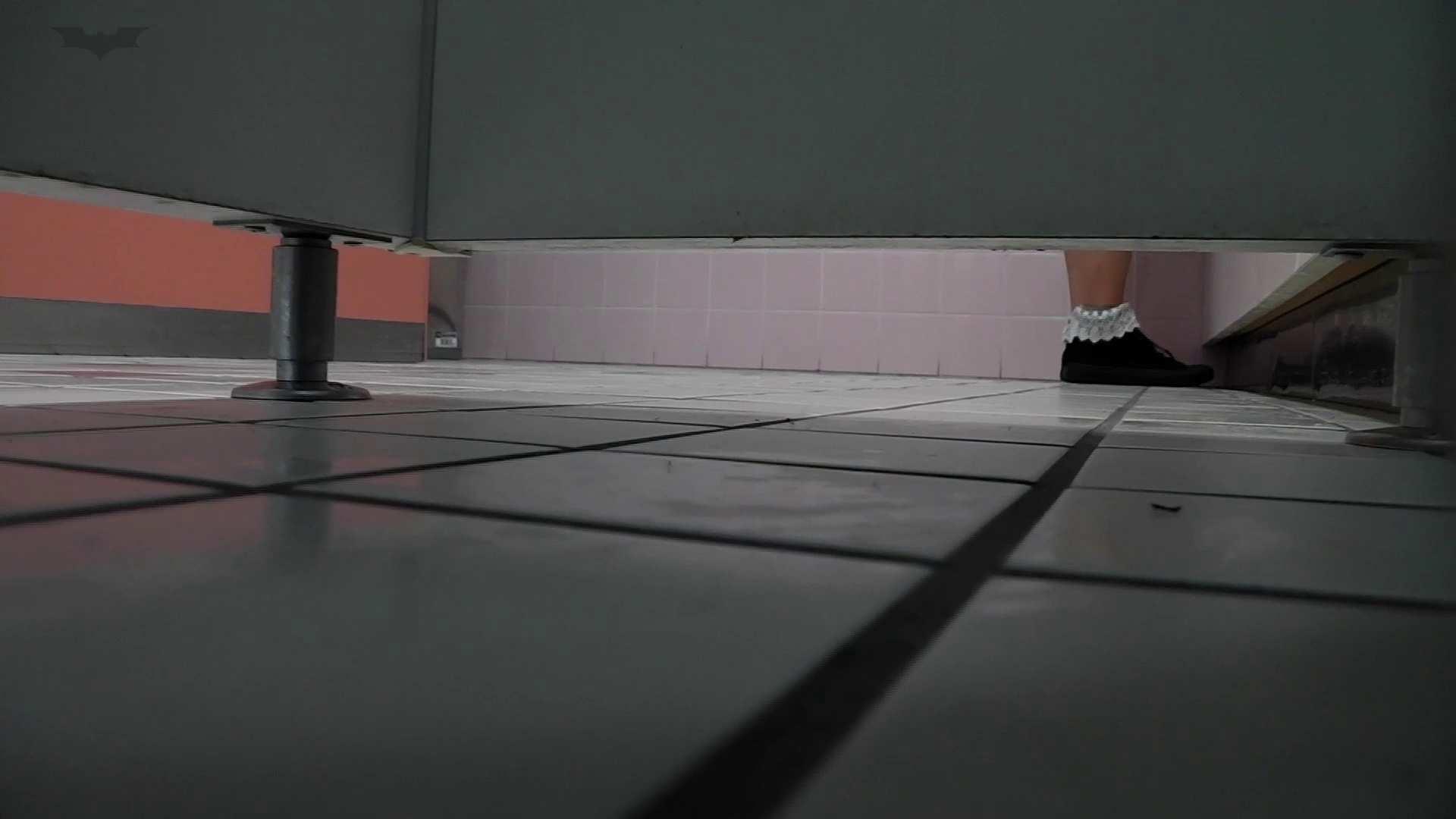 美しい日本の未来 No.17 結構大変!瞬間移動かーらーのっ、隙間撮り! お姉さん  60PIX 37