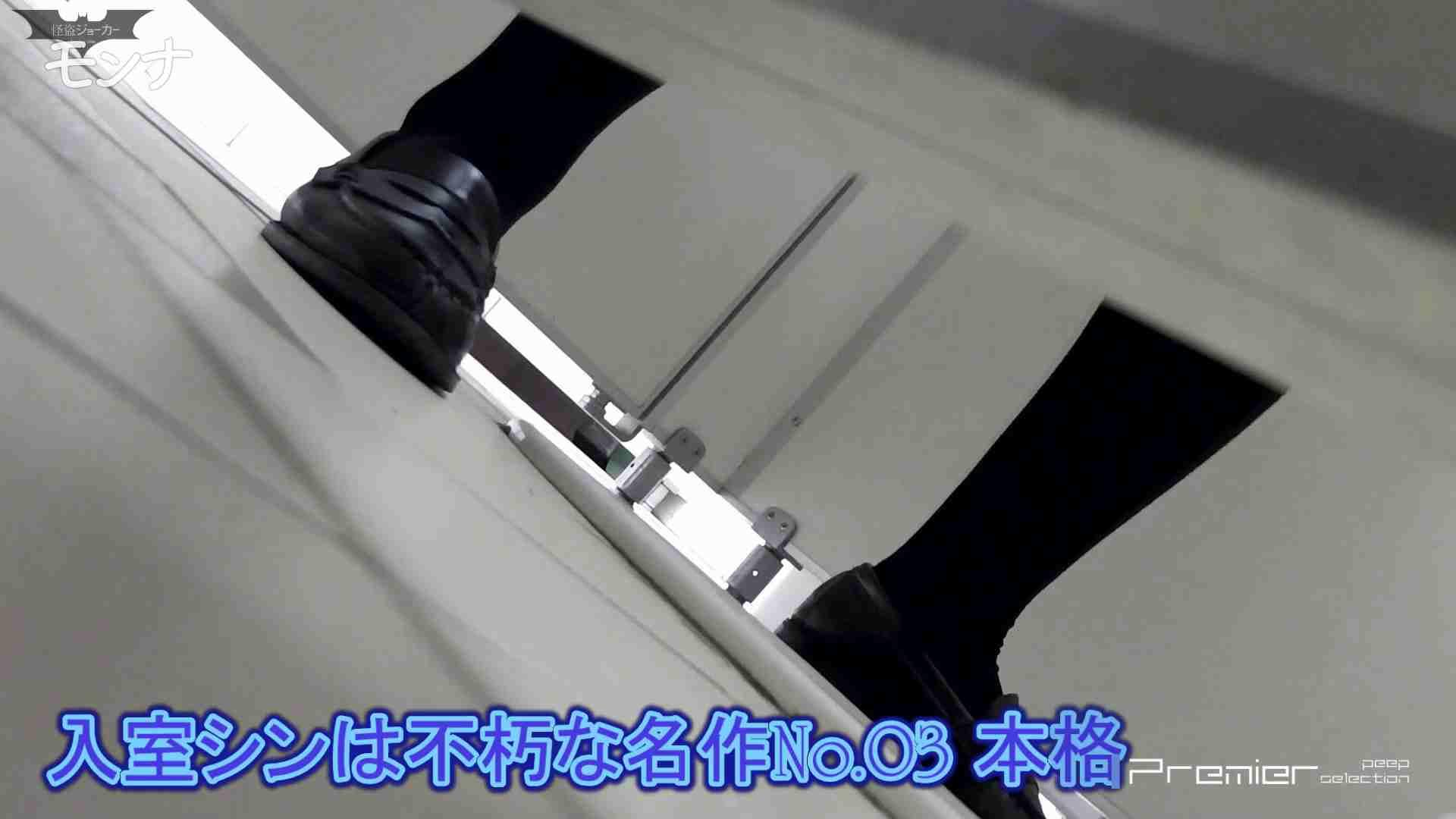 美しい日本の未来 No.23 倉科カナ似です 盛合せ  93PIX 26