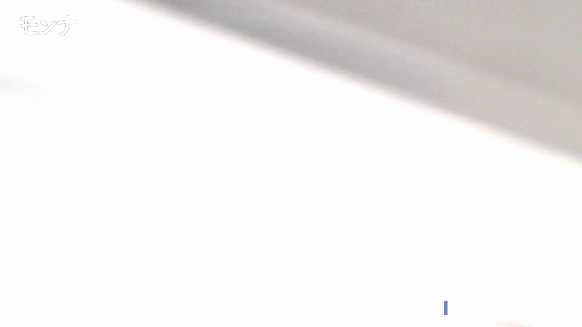 美しい日本の未来 No.23 倉科カナ似です 盛合せ  93PIX 92