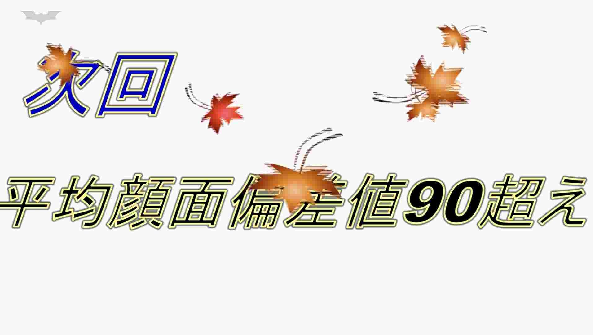 美しい日本の未来 No.25 「22」に登場した子がまさかの大で再登場!! 洗面所  62PIX 14