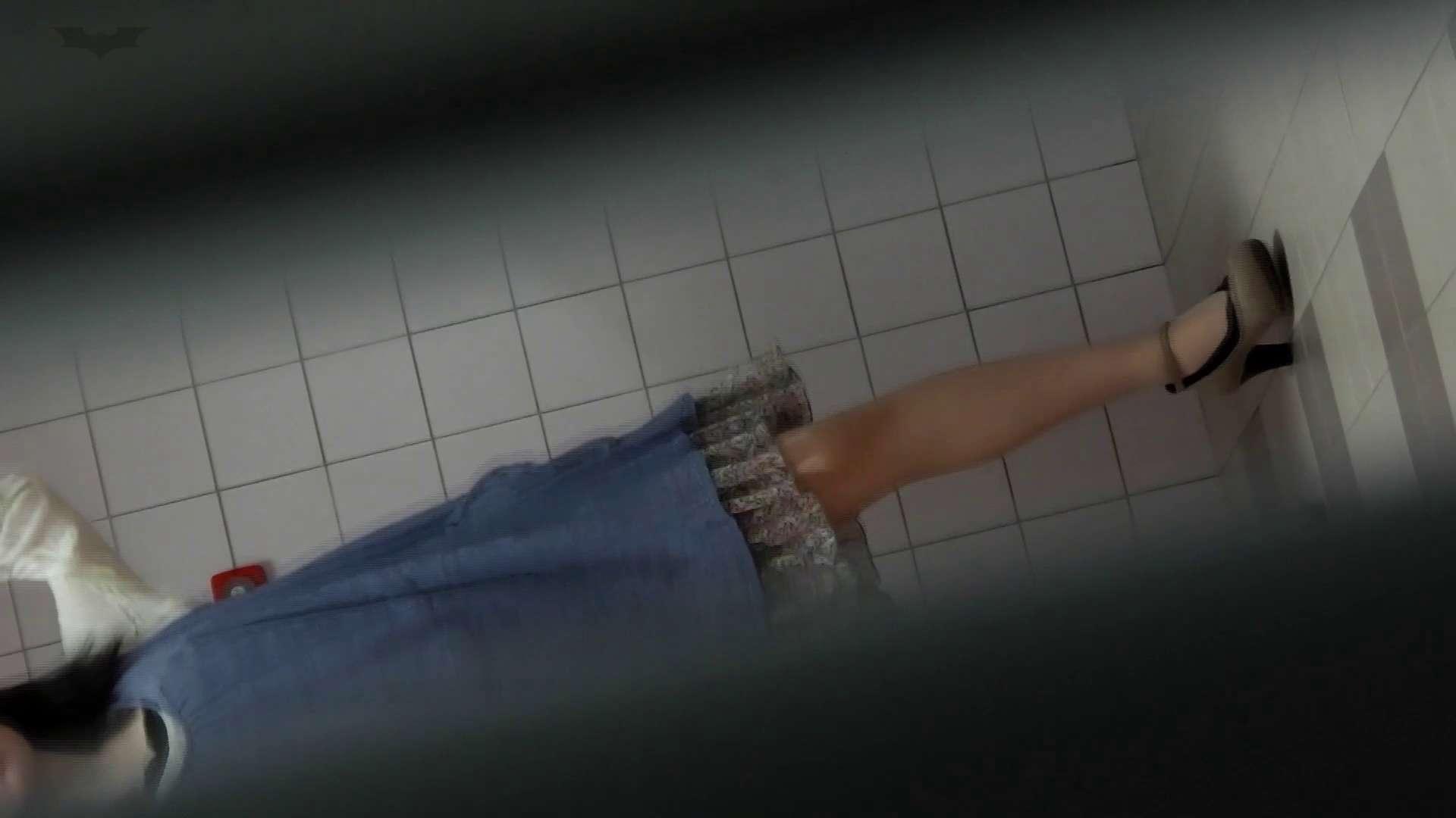 美しい日本の未来 No.29 豹柄サンダルは便秘気味??? 盛合せ  111PIX 4
