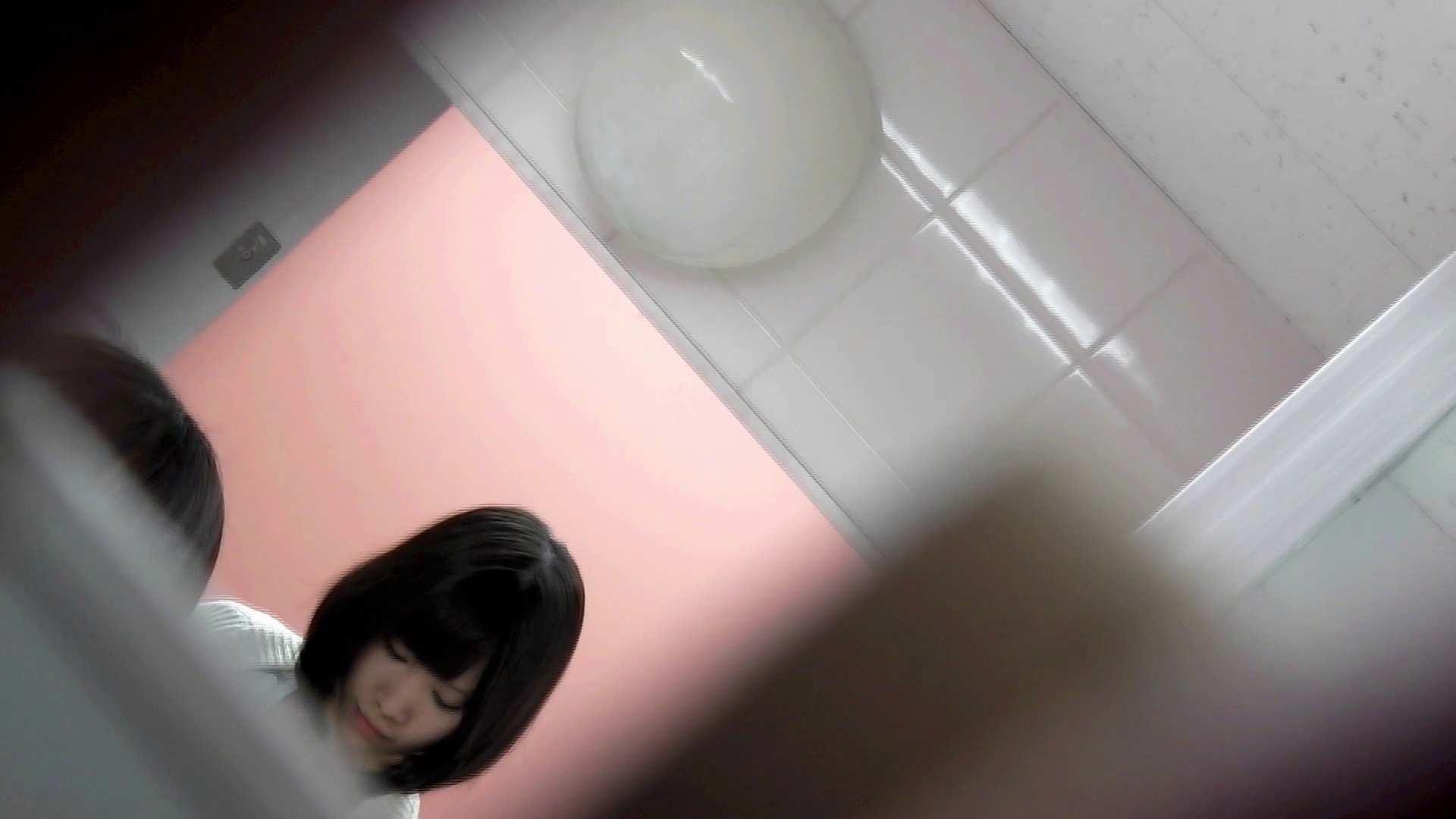 美しい日本の未来 No.29 豹柄サンダルは便秘気味??? 盛合せ  111PIX 13