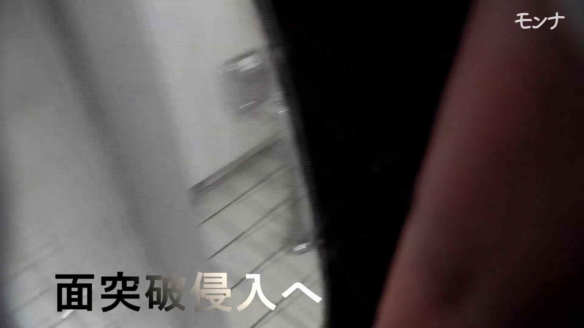 美しい日本の未来 No.50 強硬突入、友達同士同時に撮れるのか? 美肌  95PIX 29