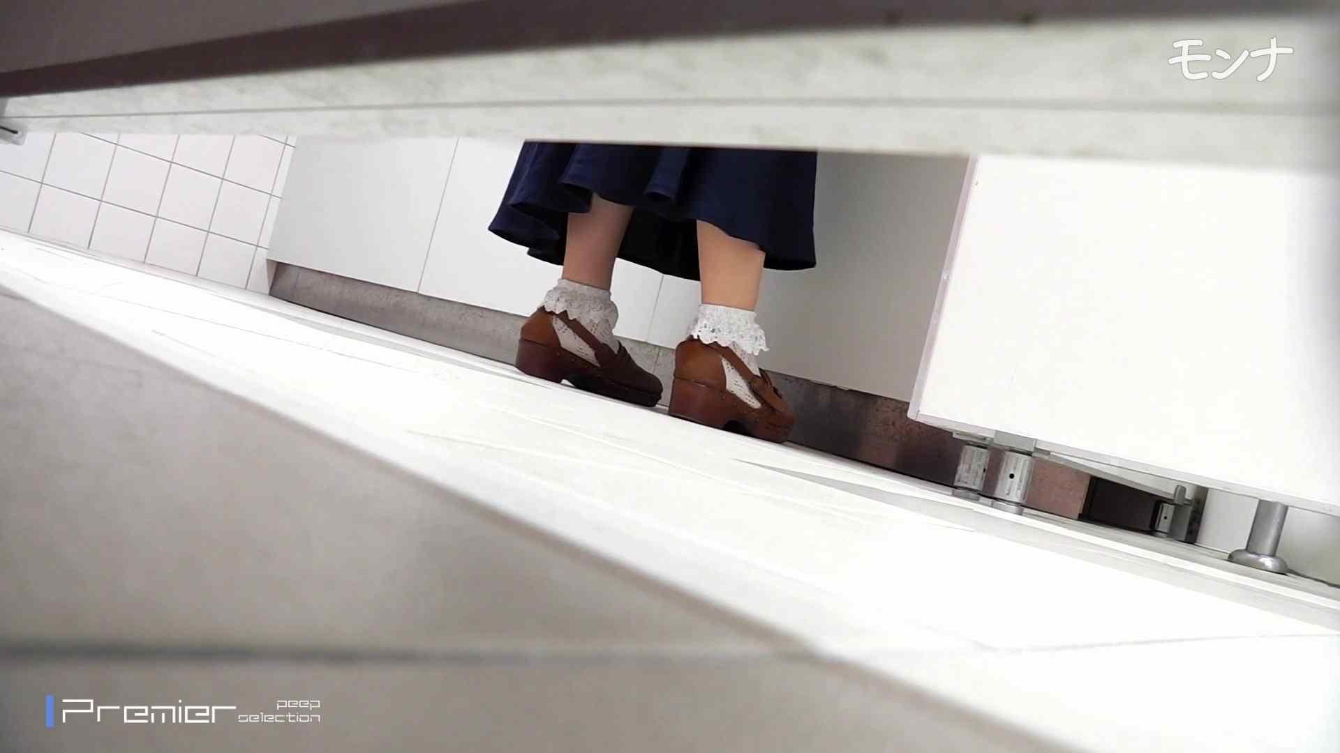 美しい日本の未来 No.55 普通の子たちの日常調長身あり 丸見え  91PIX 32