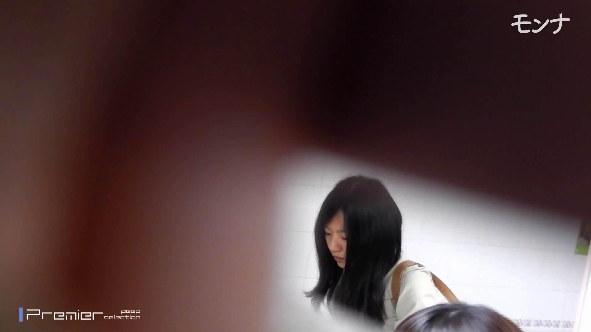 【13位 2016】美しい日本の未来 No.57 さらに進化 ギャル  112PIX 73