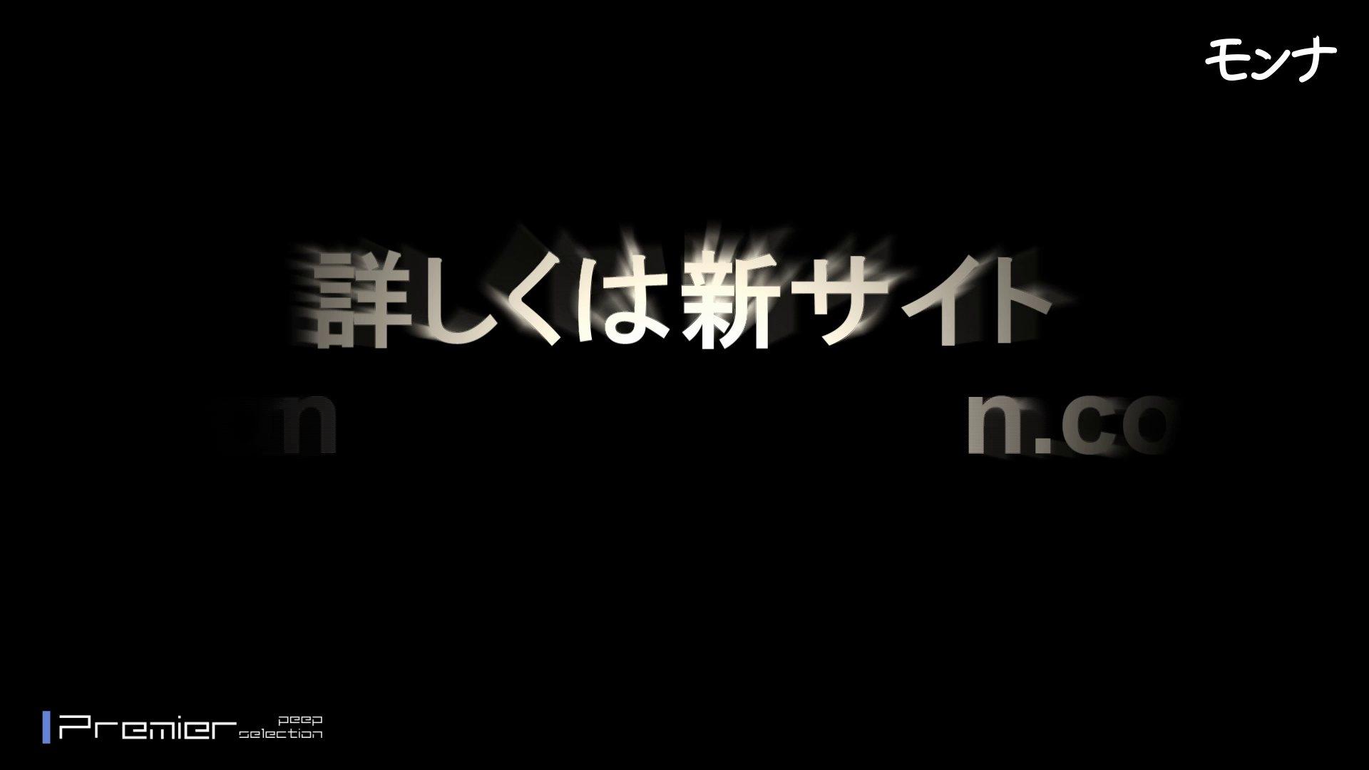 美しい日本の未来 No.58 清楚な顔で、ドロッと大量に!! お姉さん  79PIX 16