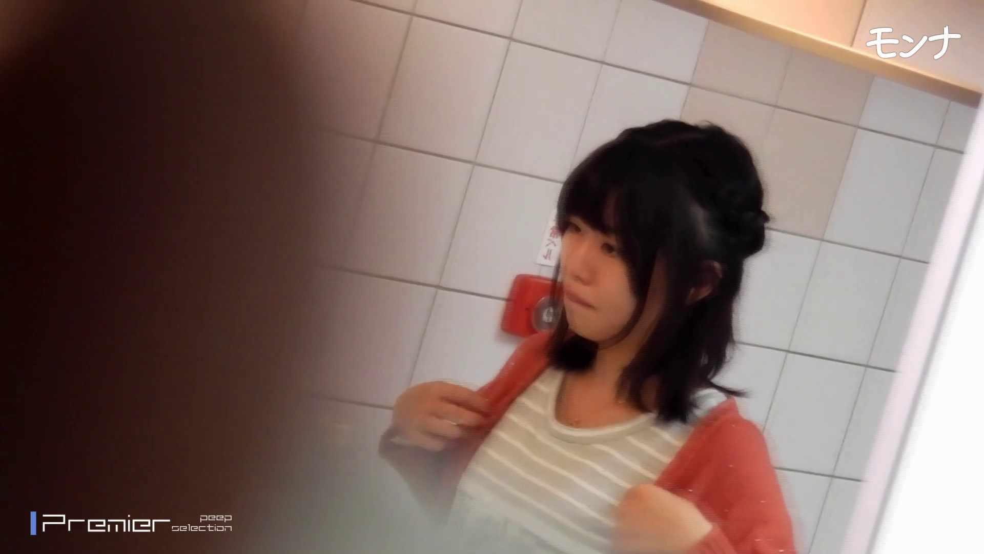 美しい日本の未来 No.58 清楚な顔で、ドロッと大量に!! お姉さん  79PIX 48